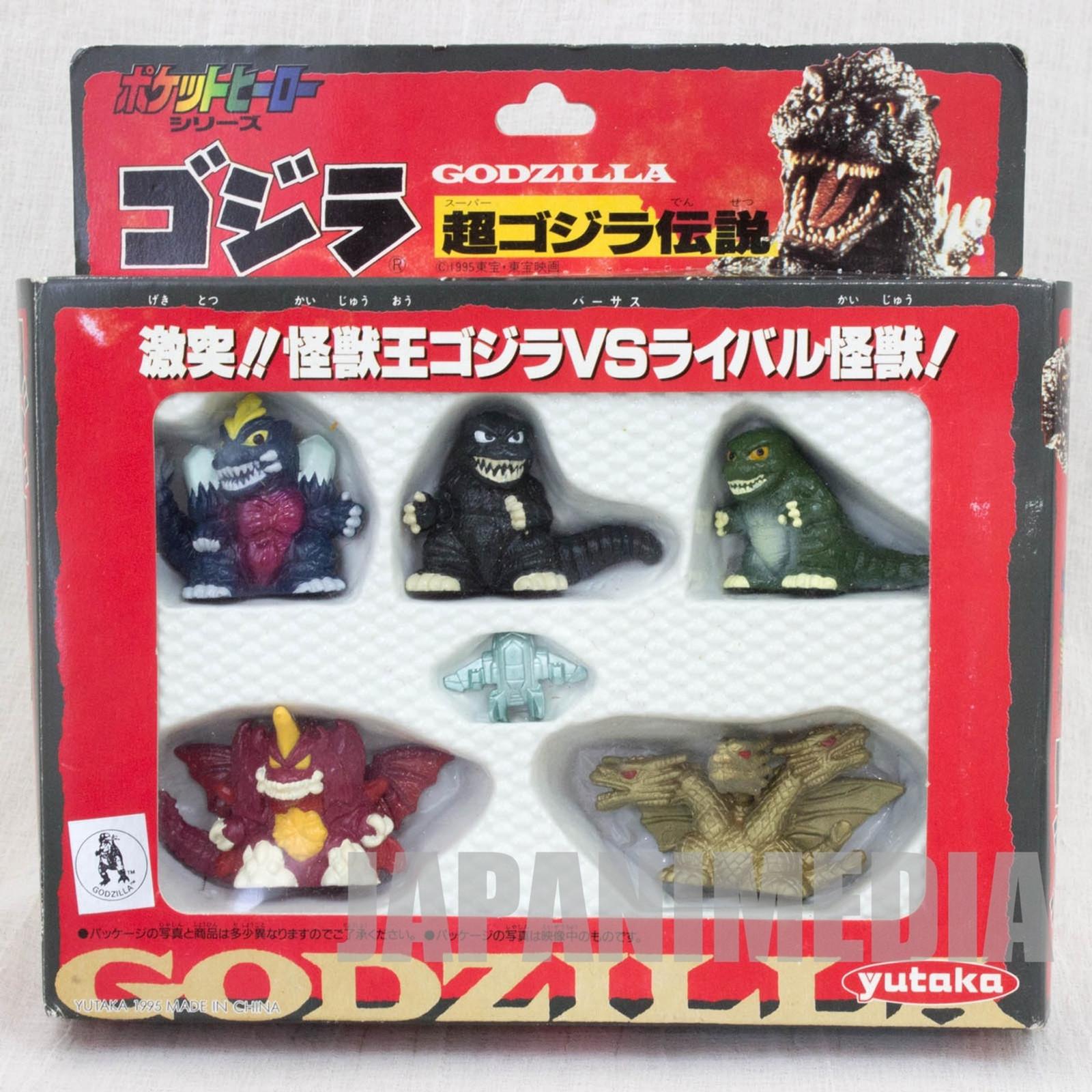 Godzilla Pocket Hero Mini Figure 6pc Set King Ghidorah JAPAN TOKUSATSU