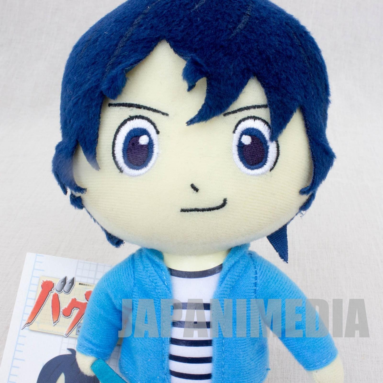 Bakuman Mashiro Moritaka Saikoh Plush Doll Medicom Toy JAPAN ANIME MANGA