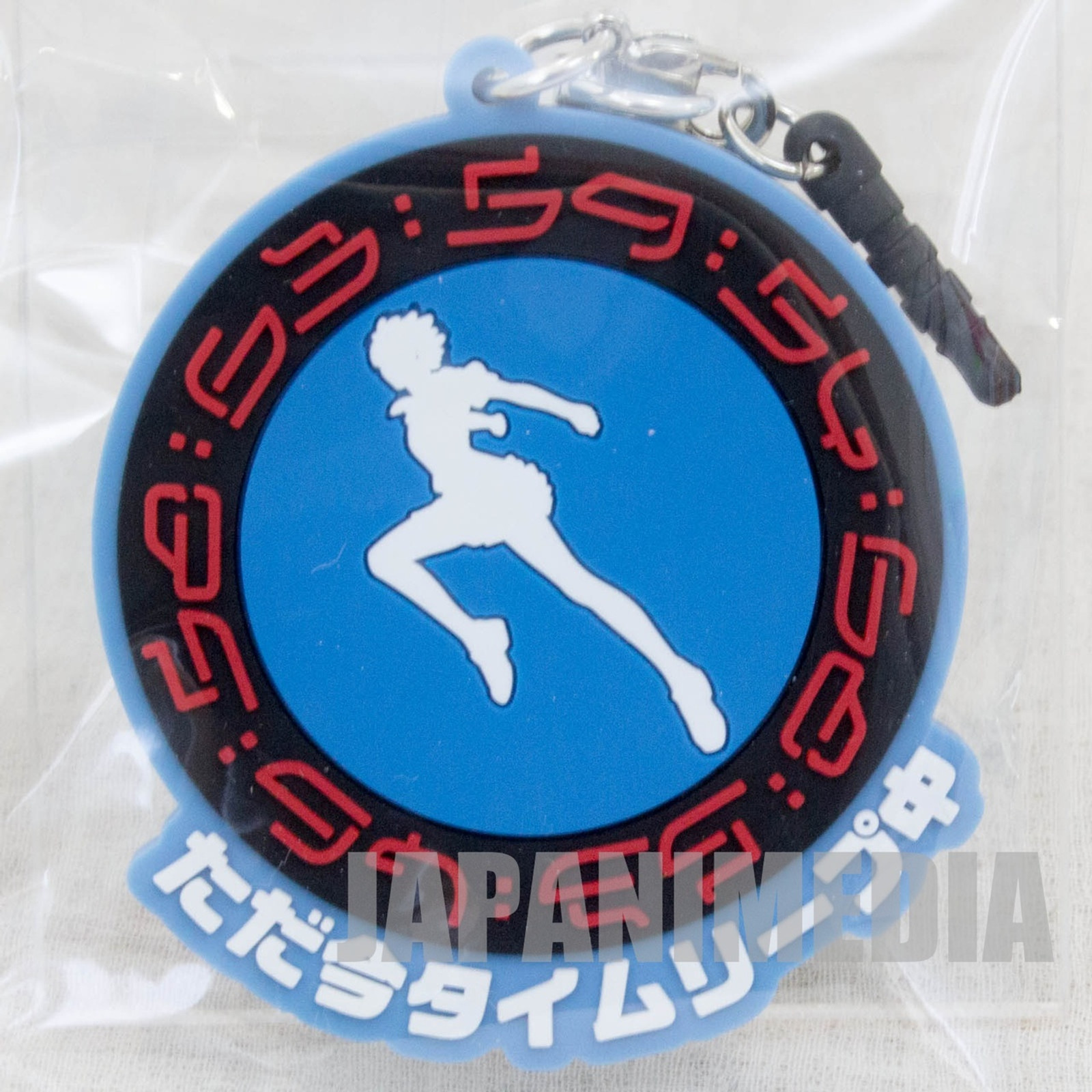 The Girl who Leapt Through Time Mascot Rubber Strap Ver.B JAPAN ANIME
