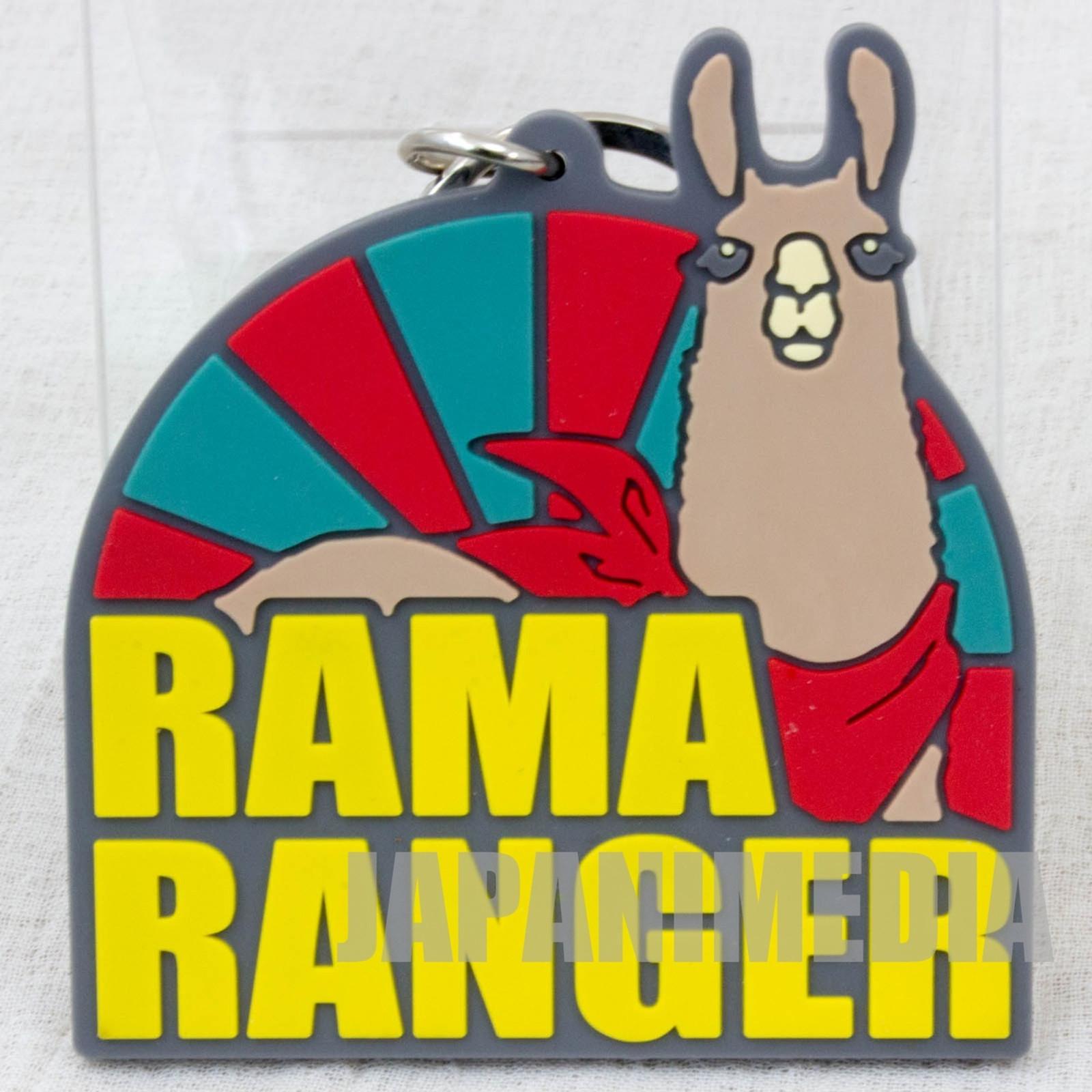 Shirokuma Cafe Llama (Rama Ranger) Mascot Rubber Key Chain JAPAN ANIME