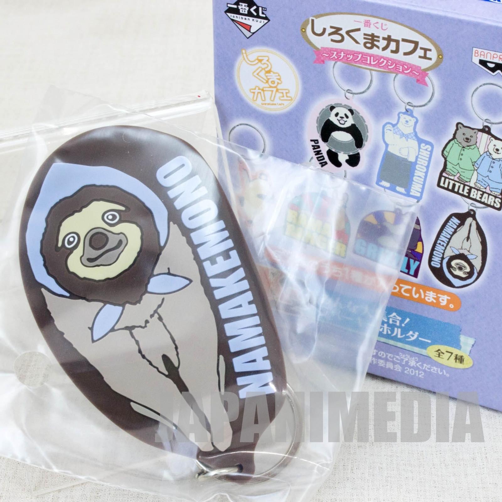 Shirokuma Cafe Sloth (Namakemono) Mascot Rubber Key Chain JAPAN ANIME