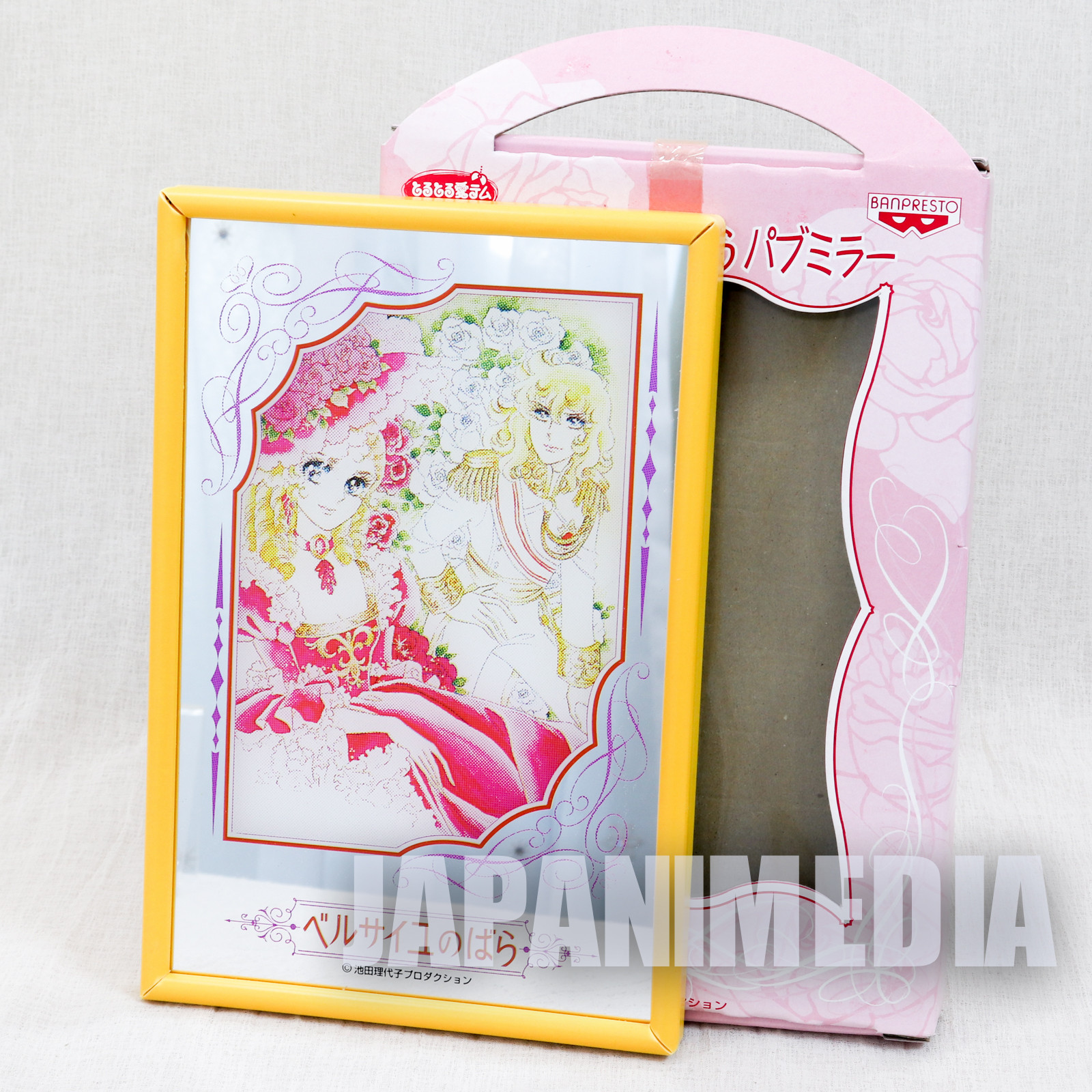 The Rose of Versailles Picture Mirror Oscar & Marie Antoinette JAPAN ANIME MANGA