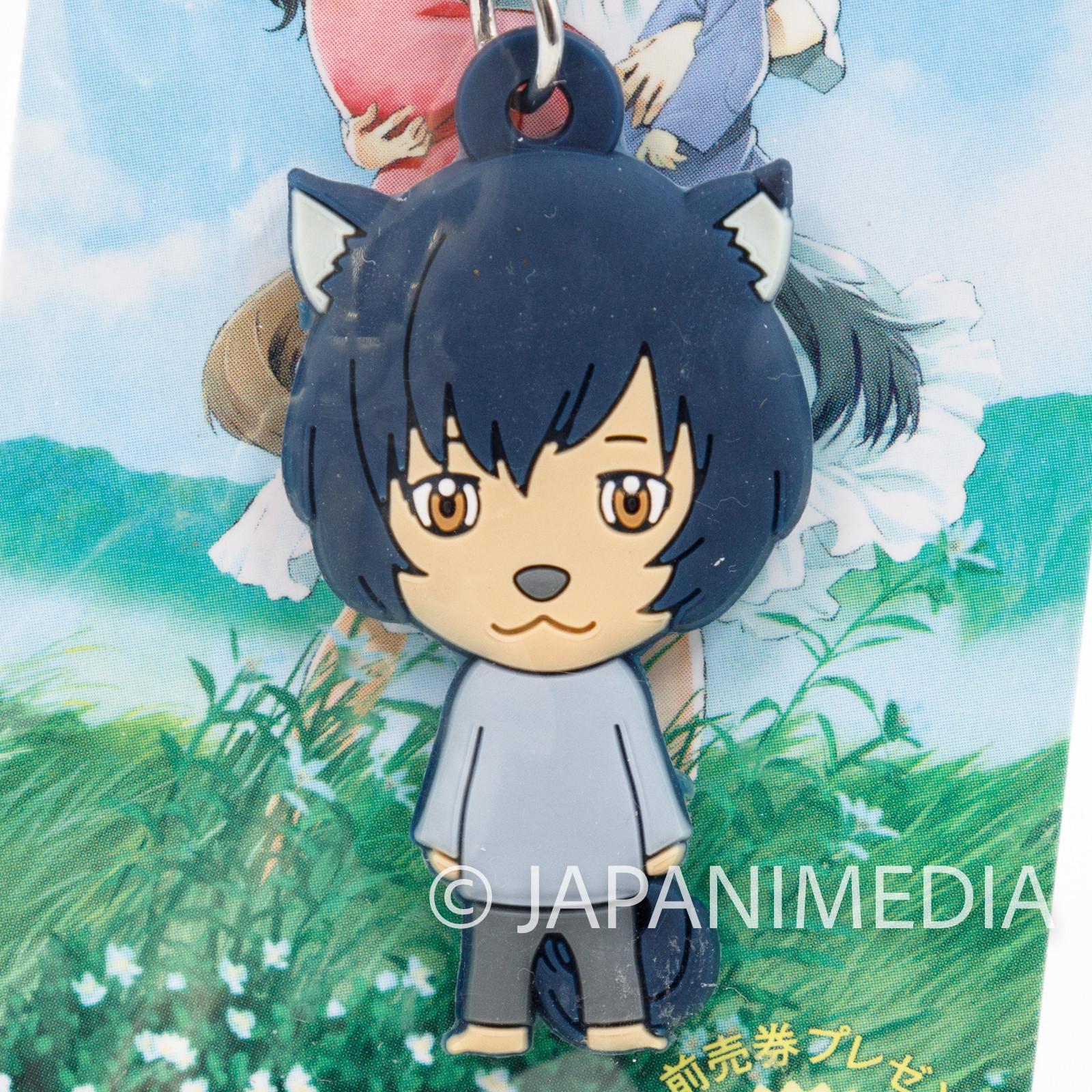 Wolf Children Ame&Yuki AME Mascot Rubber Strap JAPAN Ookami Kodomo JAPAN ANIME1