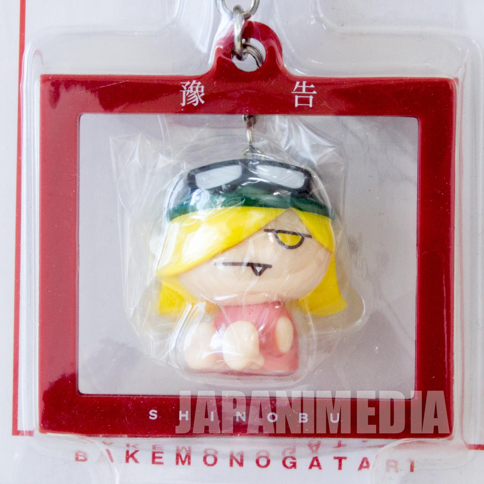 Bakemonogatari Shinobu Oshino Mascot Figure Strap Banpresto JAPAN ANIME MANGA