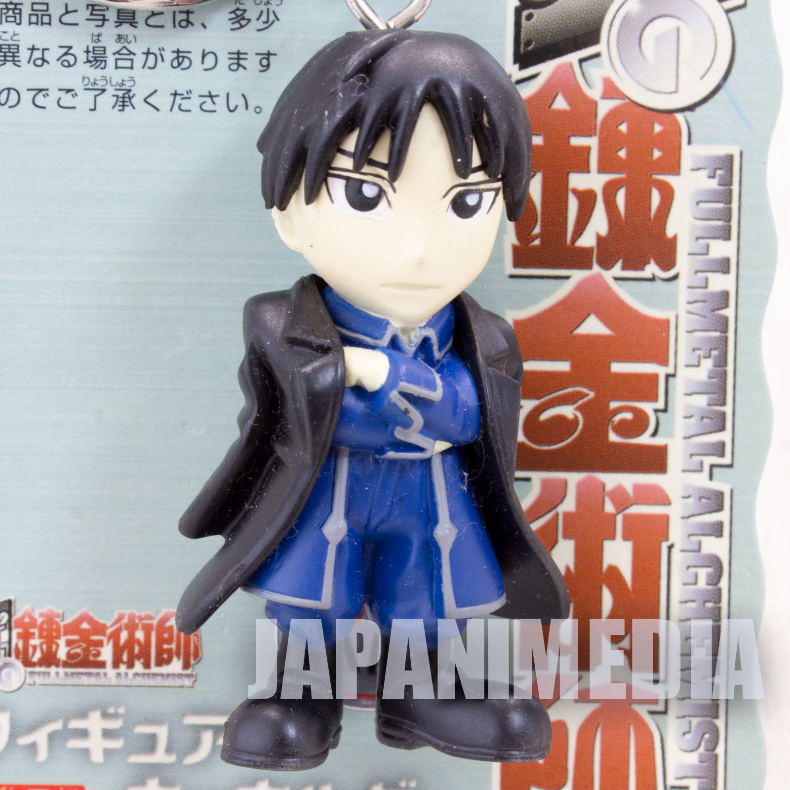 FullMetal Alchemist Roy Mustang Figure Key Chain JAPAN ANIME