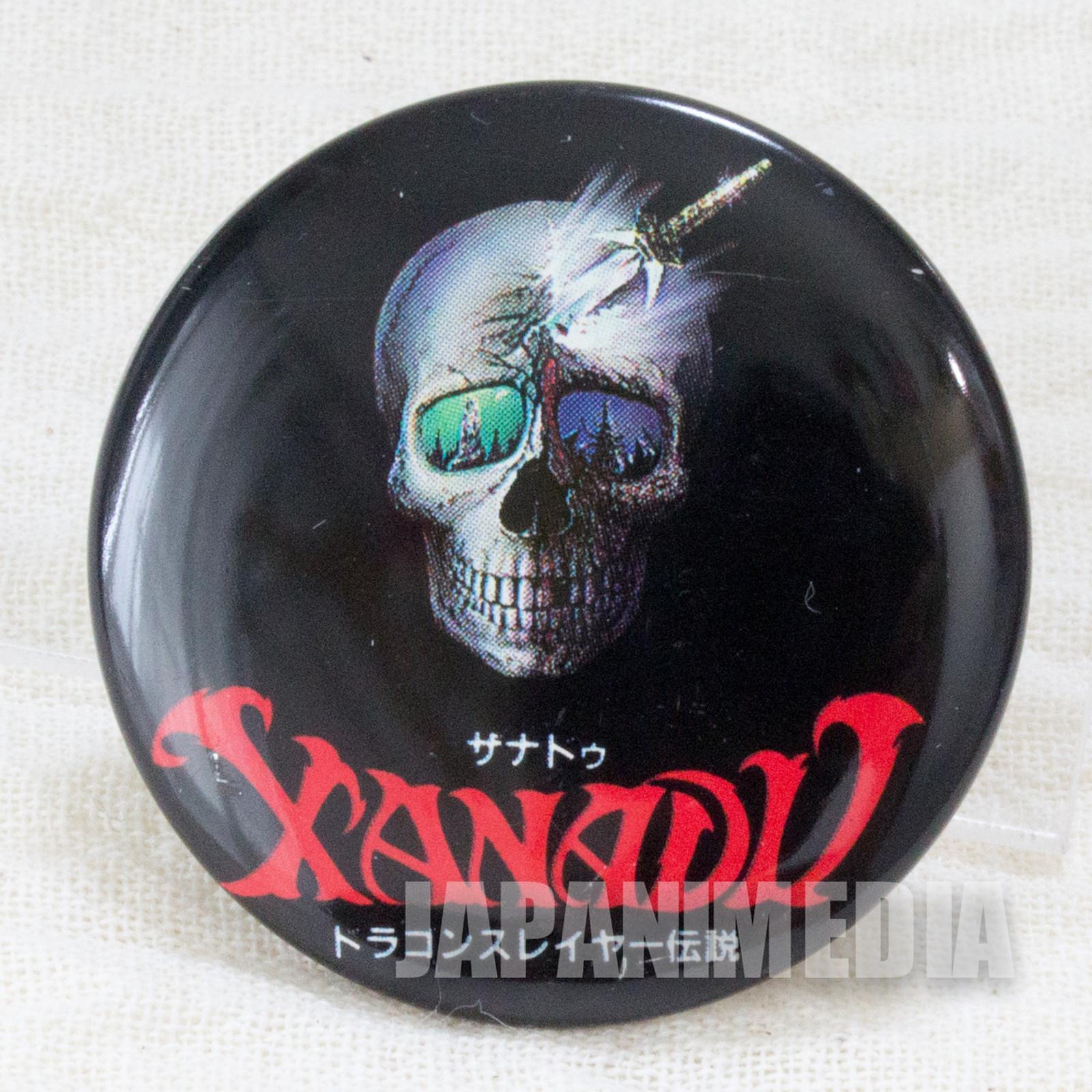 Retro RARE Xanadu Dragon Slayer Button Badge JAPAN FAMICOM NINTNEDO