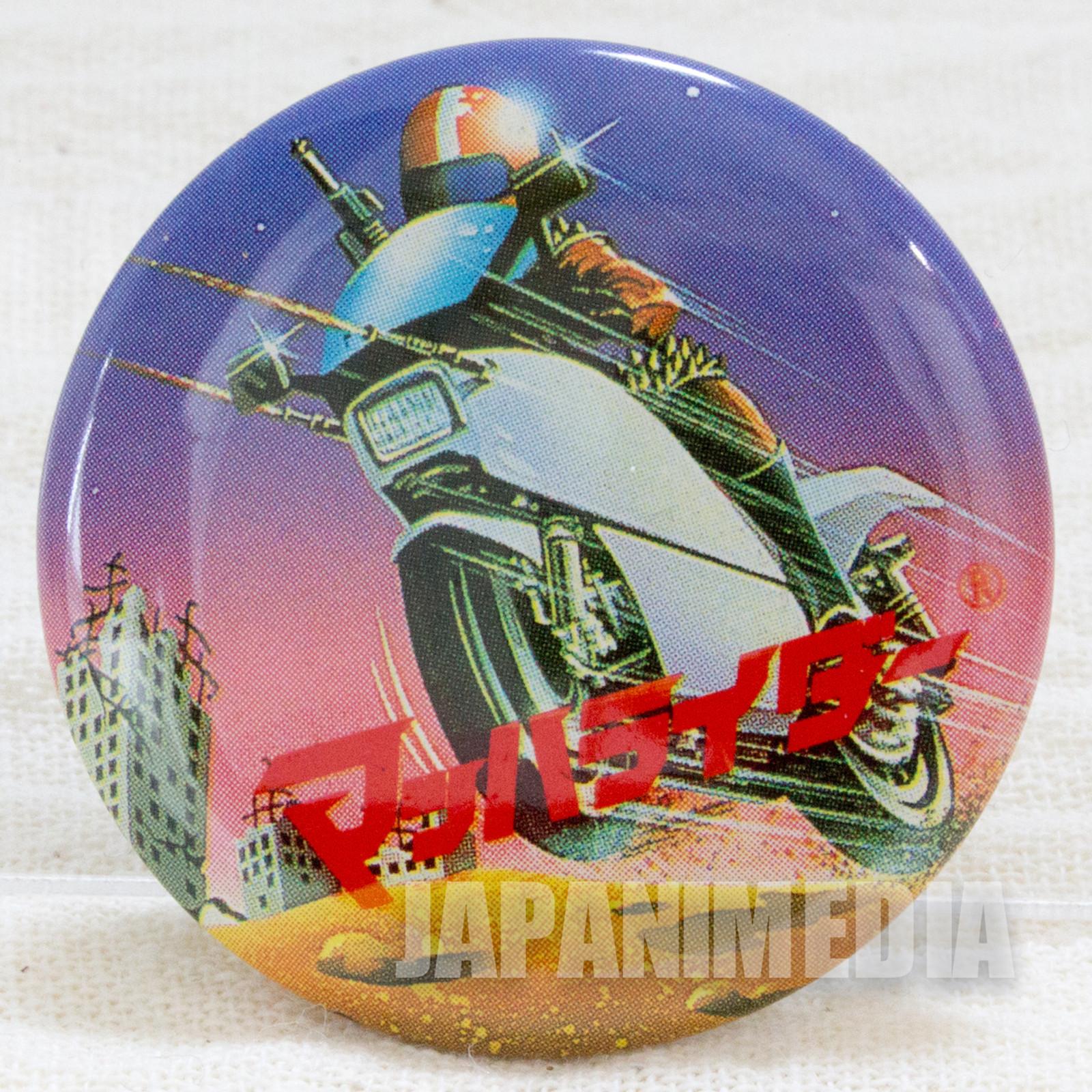 Retro RARE Mach Rider Button Badge JAPAN FAMICOM NINTNEDO