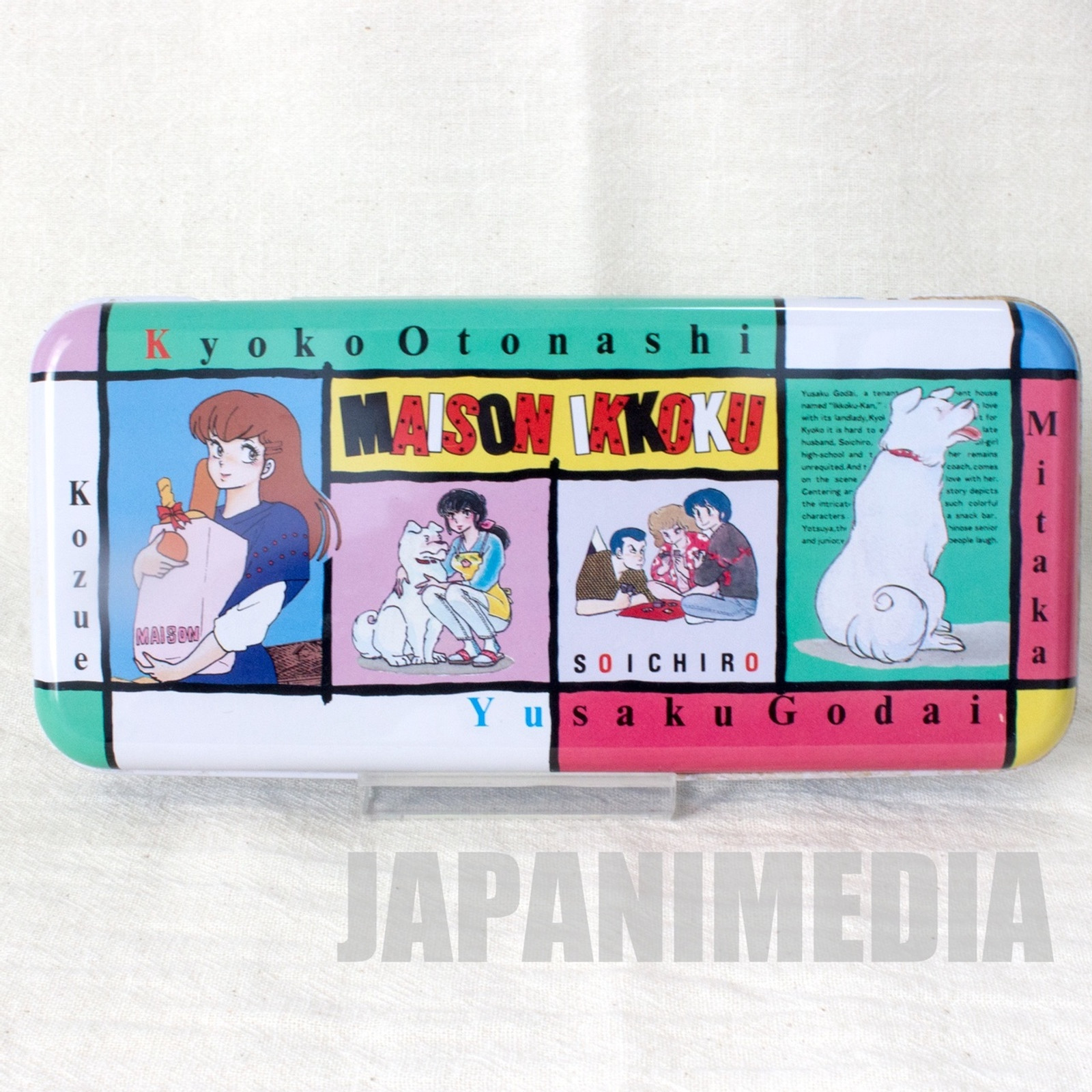 Retro RARE Maison Ikkoku Can Pen Case Takahashi Rumiko JAPAN ANIME MANGA