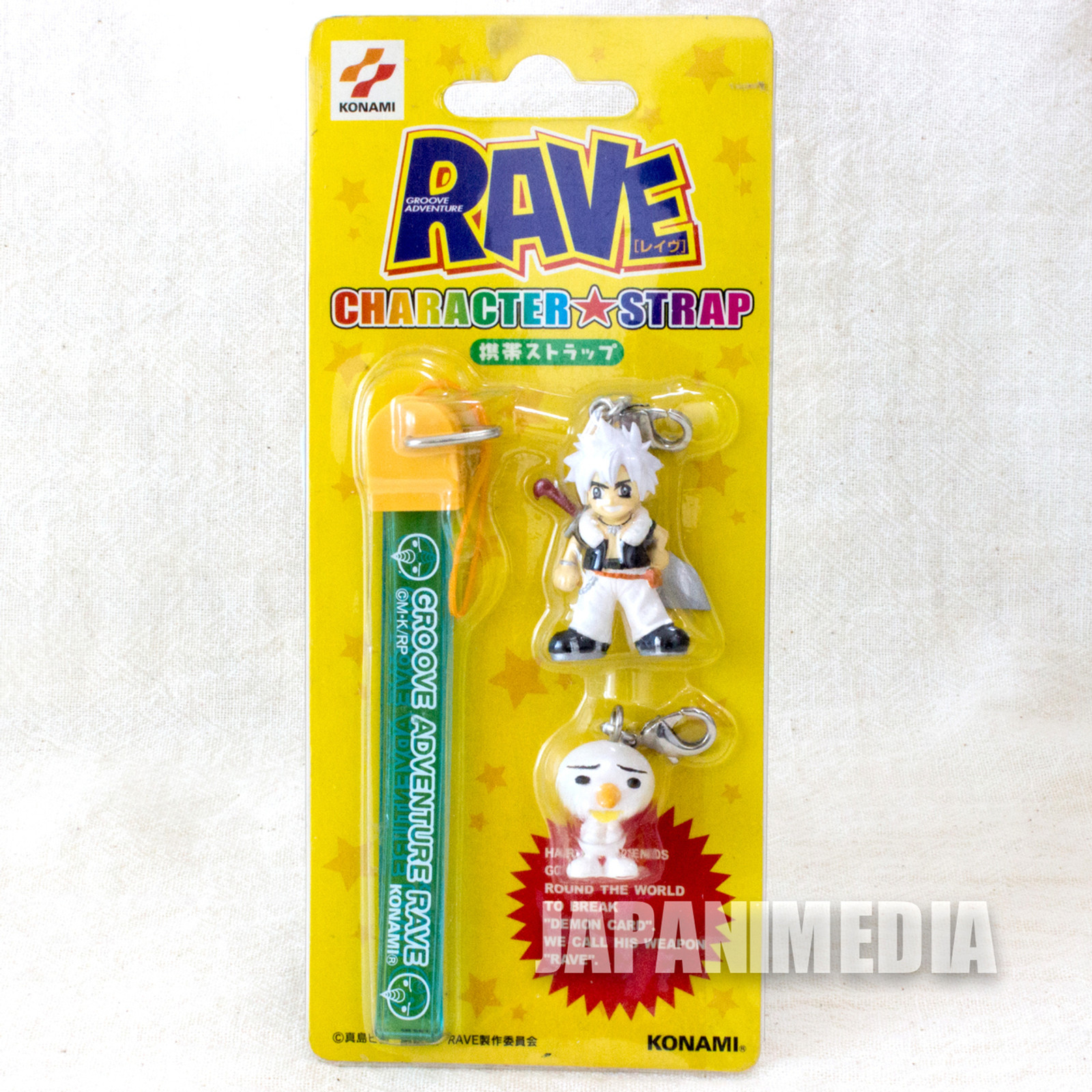 RAVE Master Groove Adventure Haru Glory & Plue Figure Strap Konami JAPAN ANIME