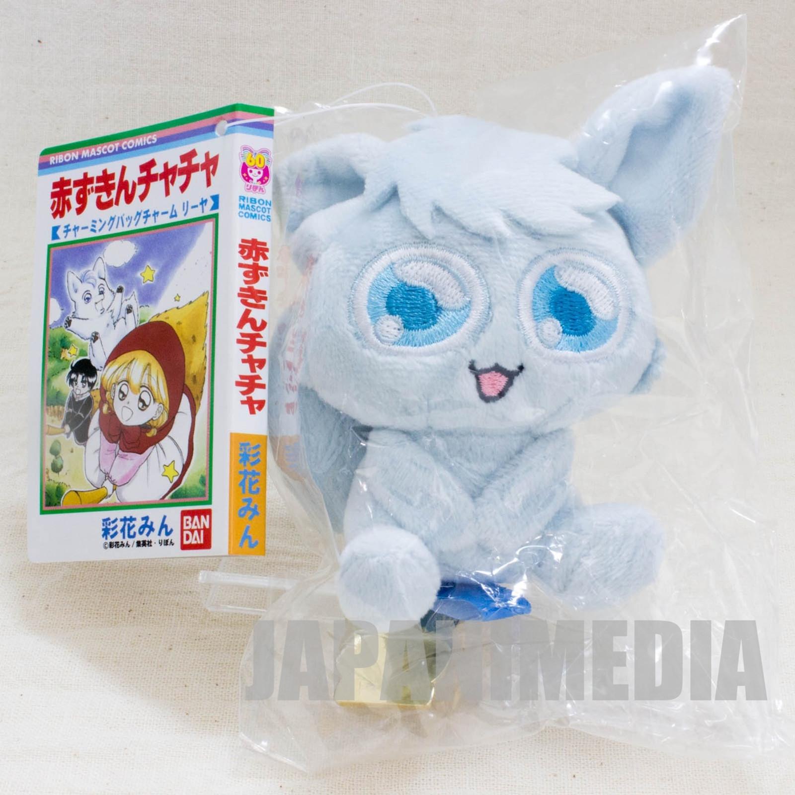 Akazukin Chacha Riiya Mini Plush Doll w/chain Ribon Magazine JAPAN ANIME FIGURE