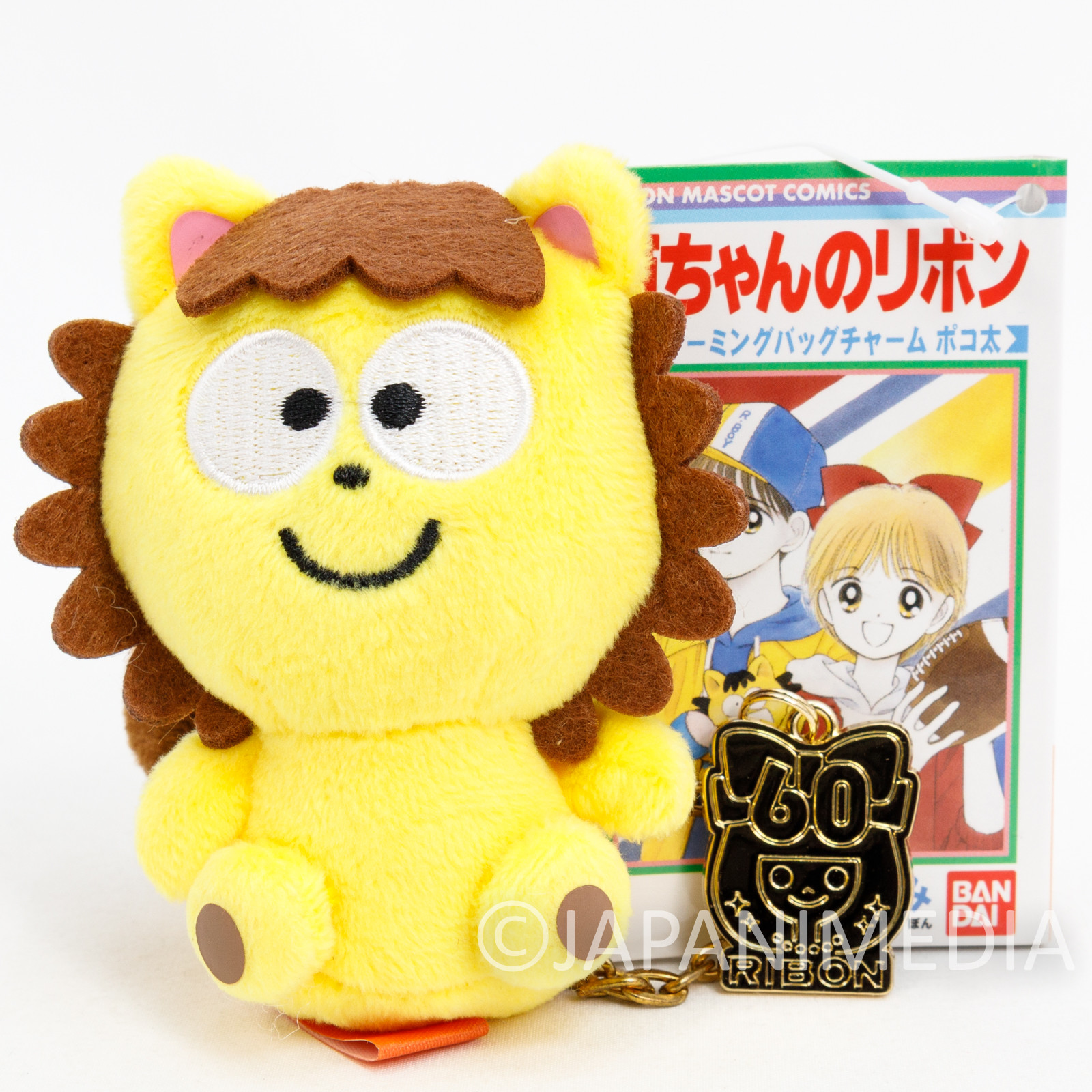 Hime-chan's Ribbon Pokota Mini Plush Doll w/chain Ribon Magazine JAPAN ANIME
