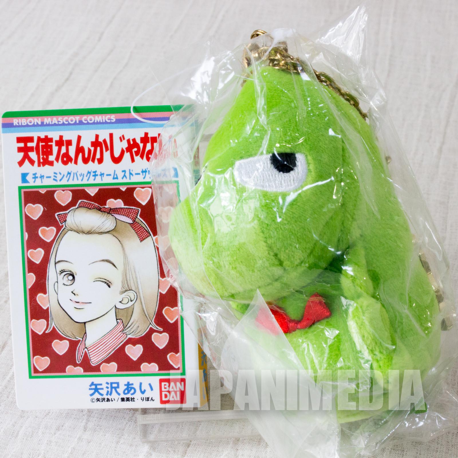 Tenshi Nanka ja Nai Sudo Zaurus Mini Plush Doll w/chain Ribon Magazine JAPAN
