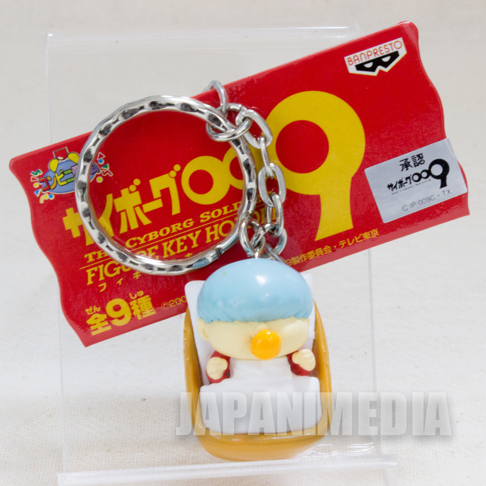 Cyborg 009 Ivan Whisky 001 Figure Keychain JAPAN ANIME