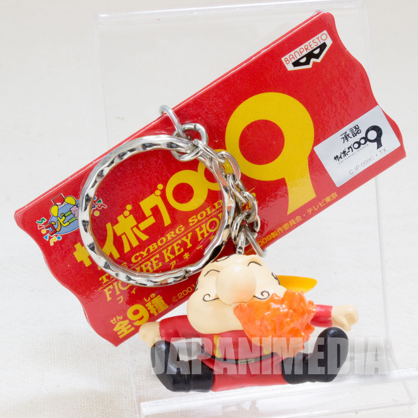 Cyborg 009 Chang Changku 006 Figure Keychain JAPAN ANIME