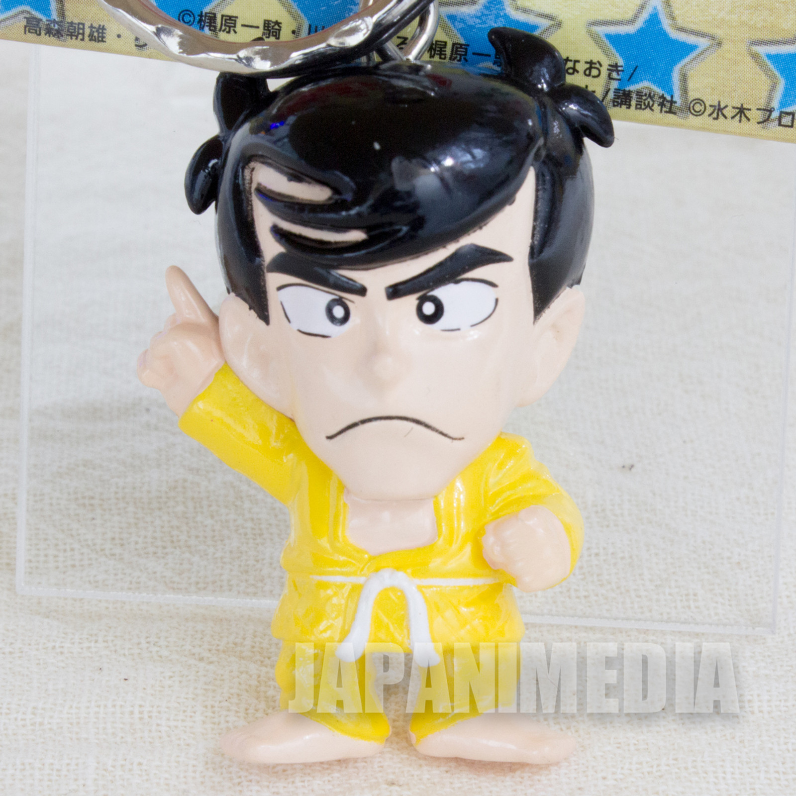 1 2 no sanshirou Azuma Sanshiro Mascot Figure Key Chain Shonen Magazine JAPAN
