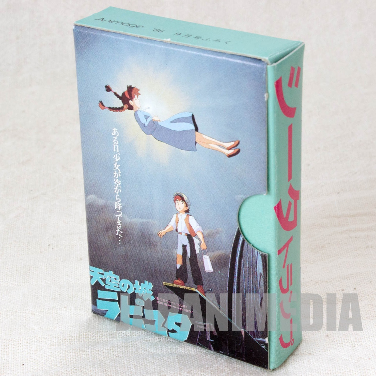 Castle in the Sky Trump Playing Cards Animage JAPAN ANIME MANGA