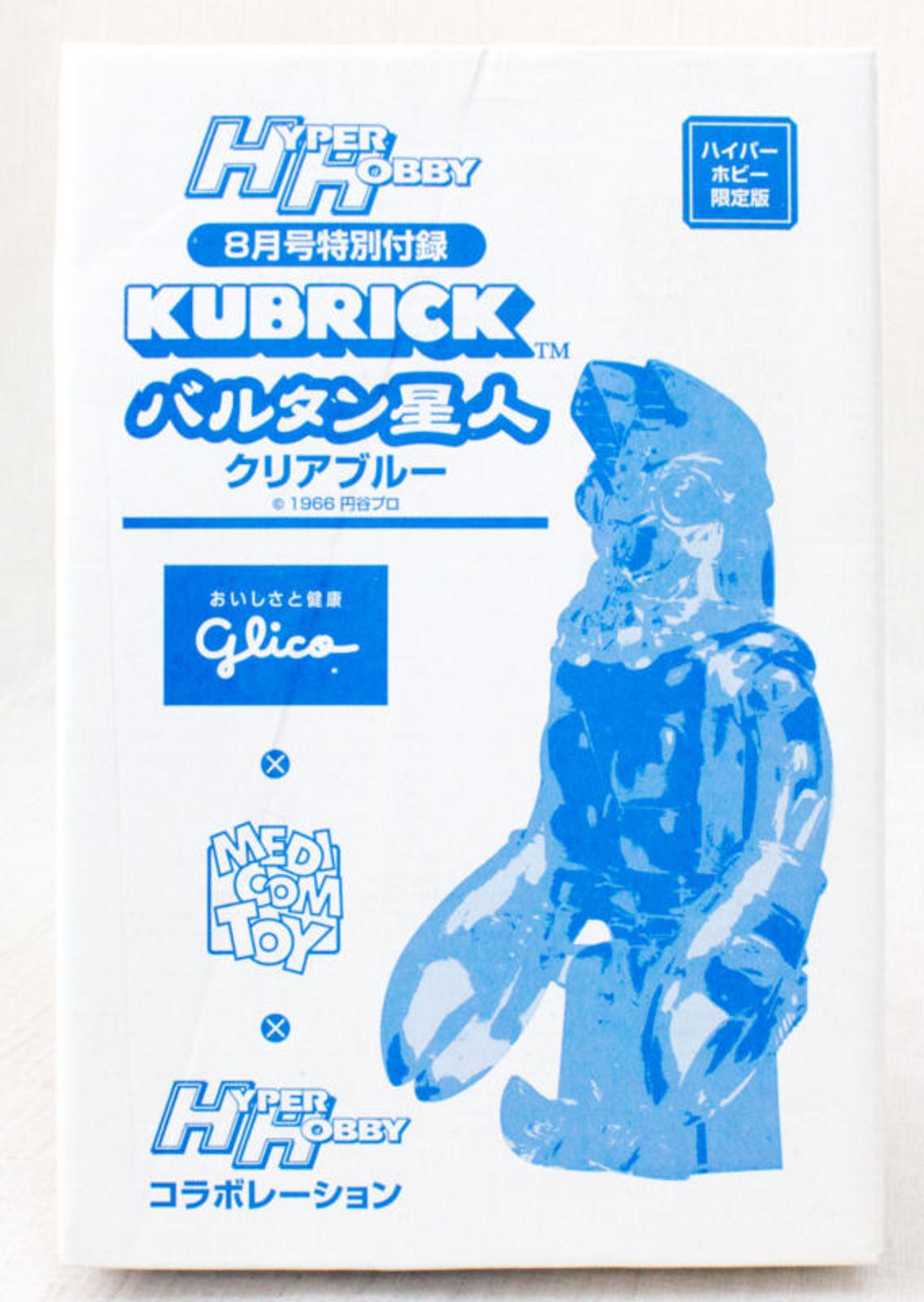 Ultraman BALTAN Alien Kubrick Clear Blue Ver. Glico Medicom Hyper Hobby JAPAN