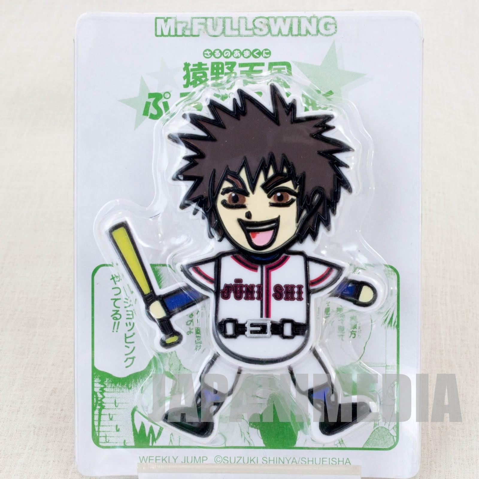 Mr. Fullswing Amakuni Saruno Shaking Mascot Shoen Jump JAPAN ANIME MANGA