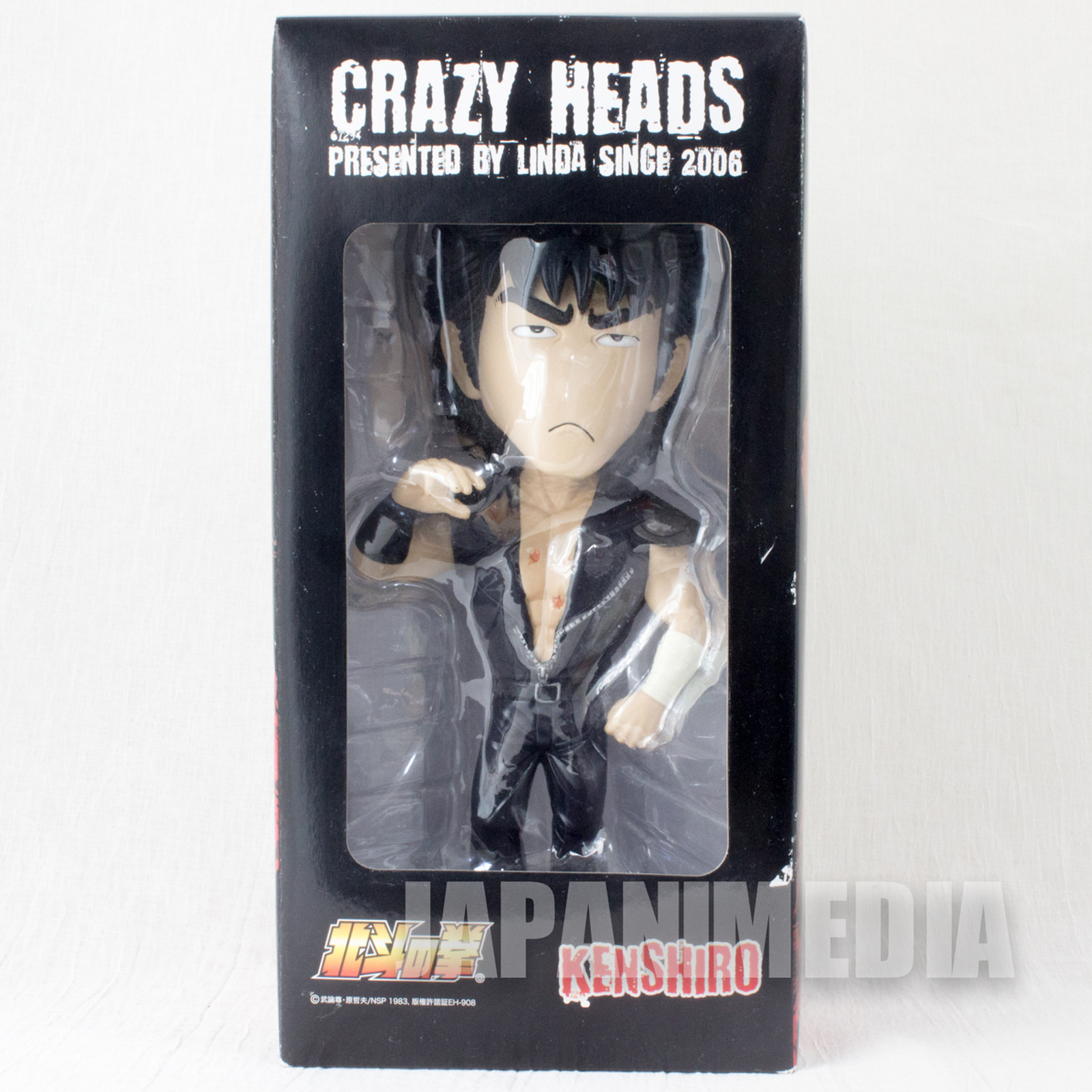 "Fist of the North Star Kenshiro Bobbing Bobble Head Figure 9"" Hokuto no Ken"