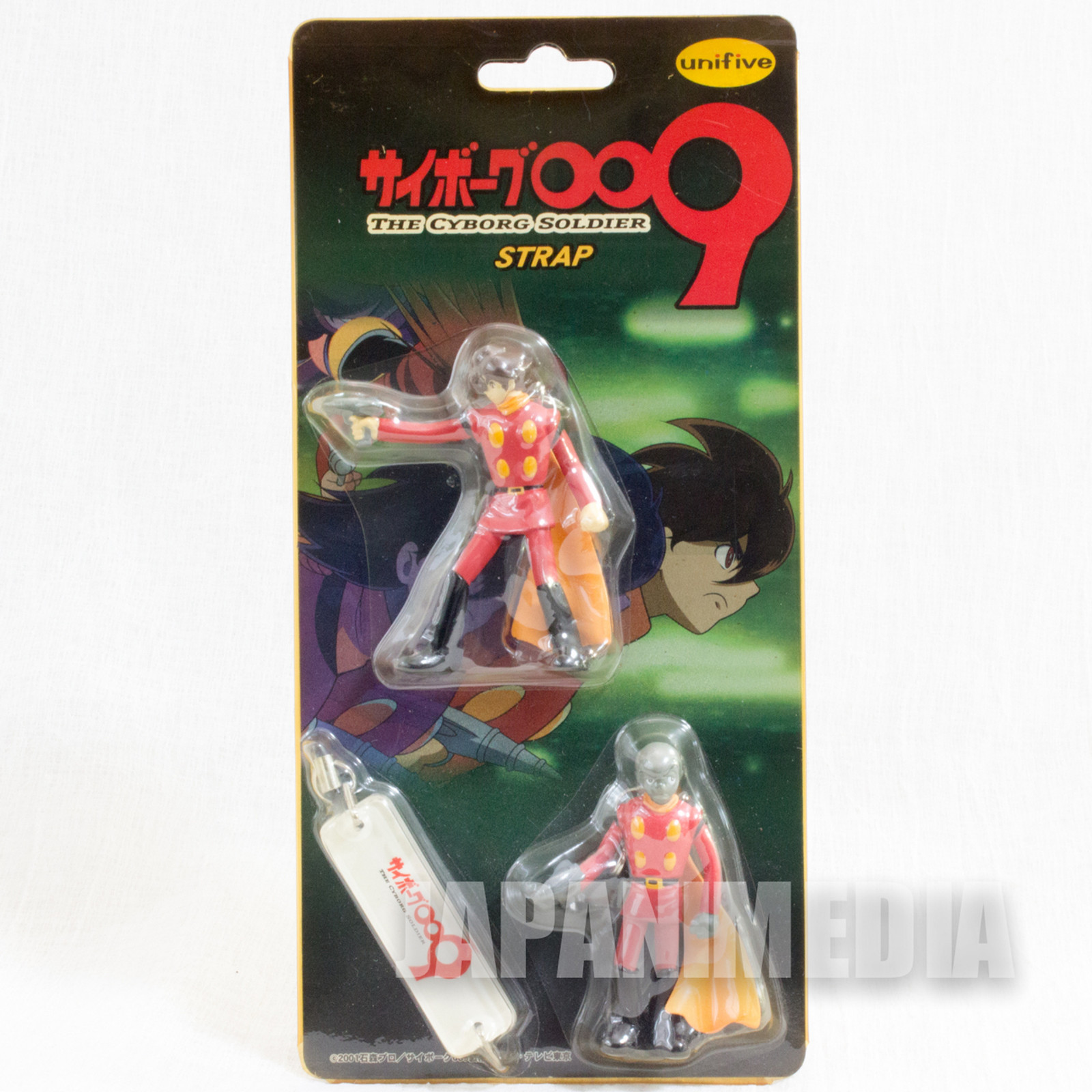 Cyborg 009 Joe Shimamura 008 Pyunma Figure Strap Unifive JAPAN ANIME