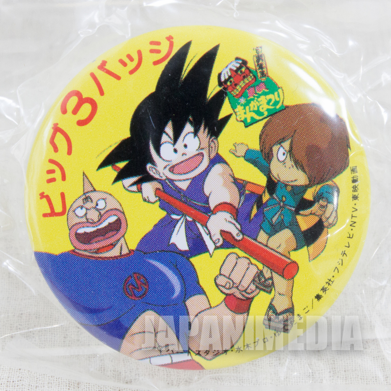 Toei Manga Matsuri 1987 Anime Fair Can Badge Dragonball Kitaro Kinnikuman