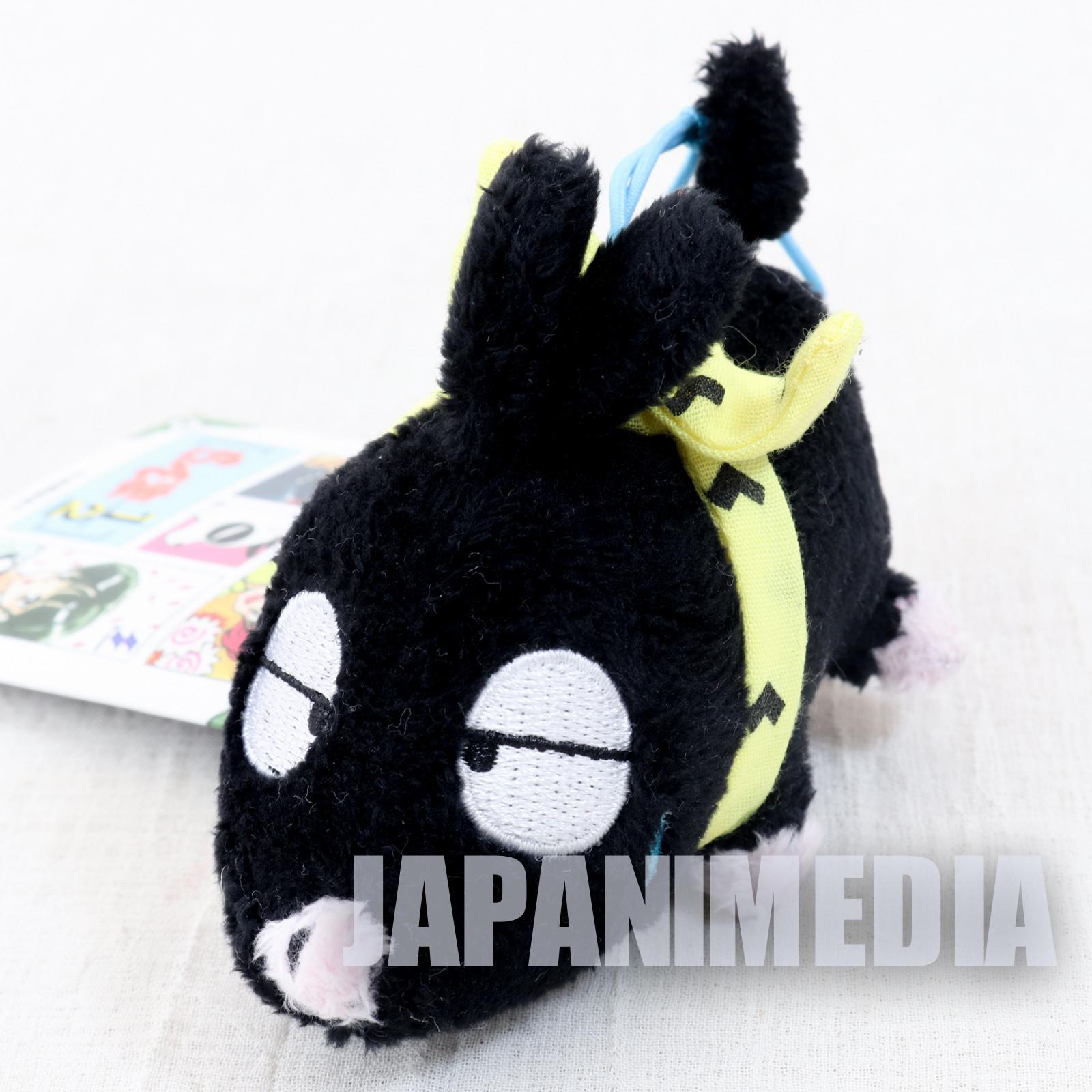 "Ranma 1/2 P-Chan Impatience ver. 2 Ryoga Pig 3"" Plush Doll SK JAPAN ANIME MANGA"