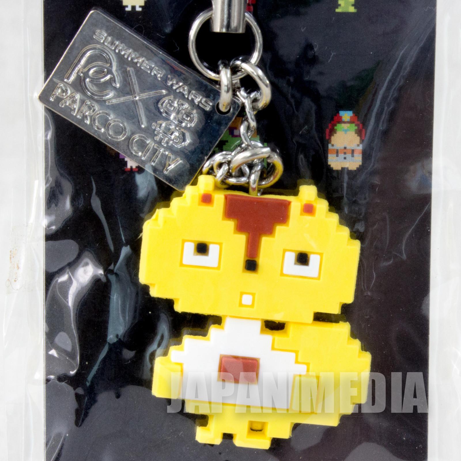 Summer Wars Provisional Kenji Mascot Strap Parco City JAPAN ANIME