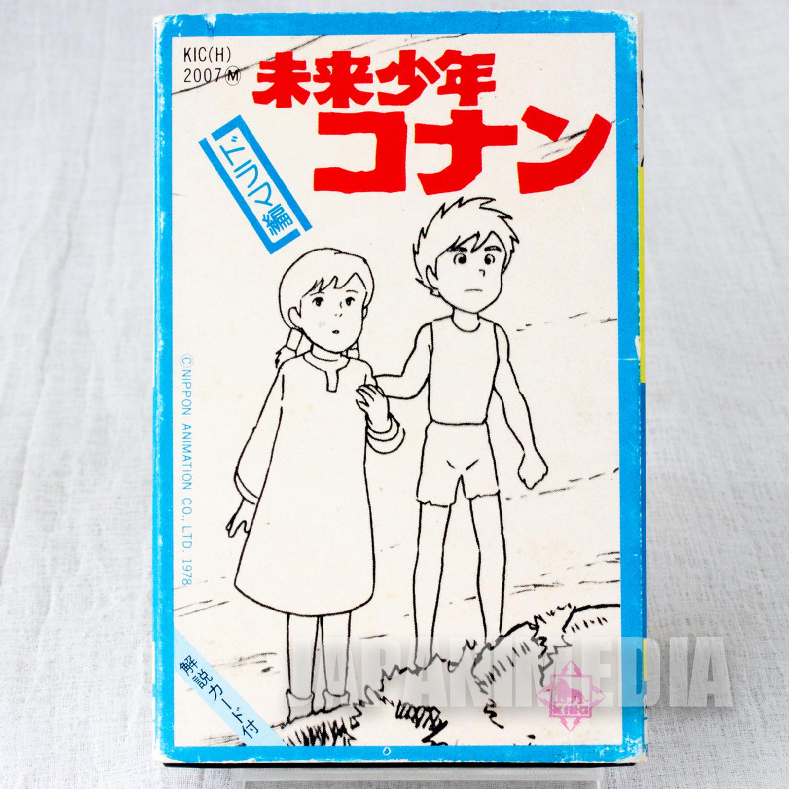 RARE! Future Boy Conan Drama Cassette Tape JAPAN ANIME HAYAO MIYAZAKI