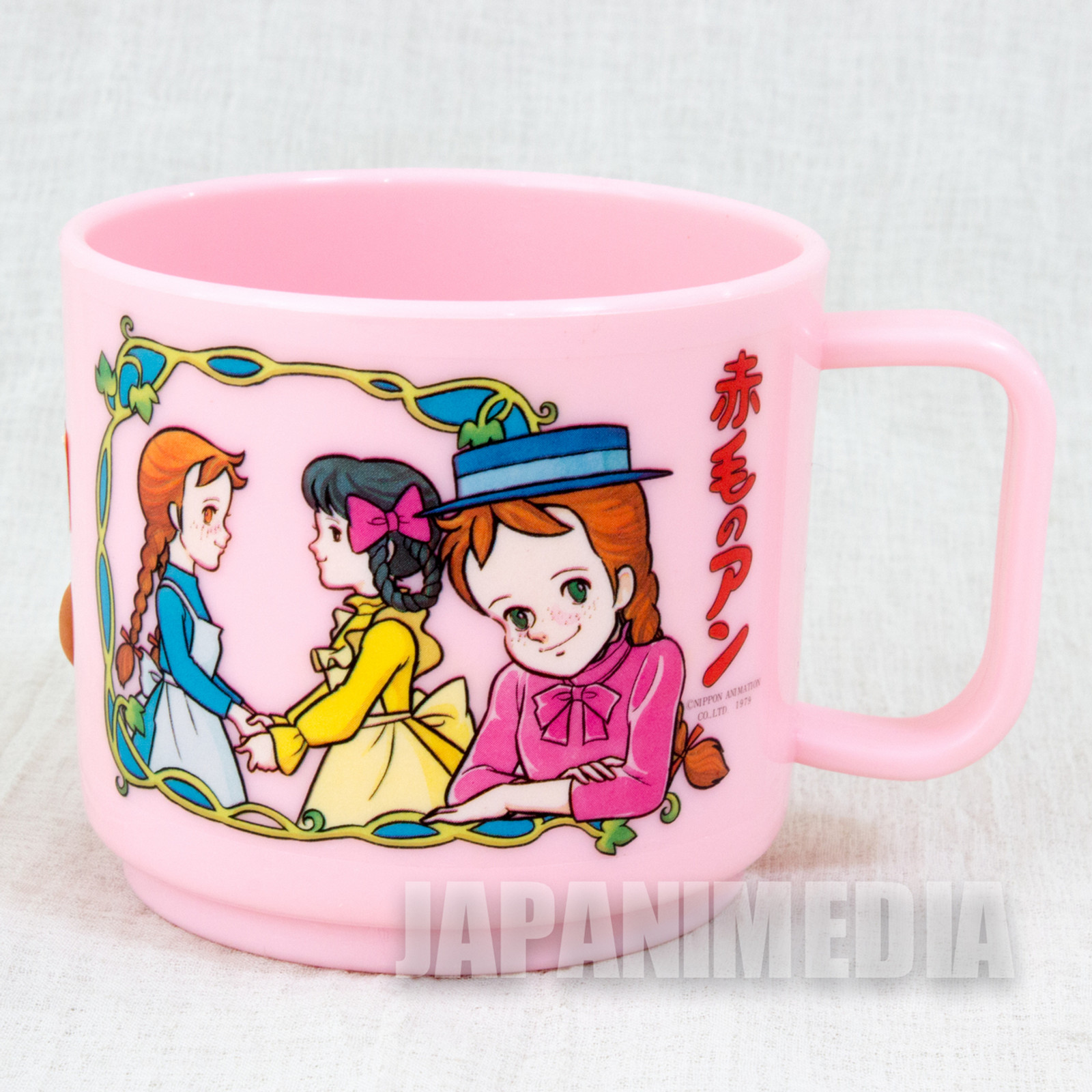 Retro RARE Anne of Green Gables Plastic Mug Akage no An Japanese Animation JAPAN