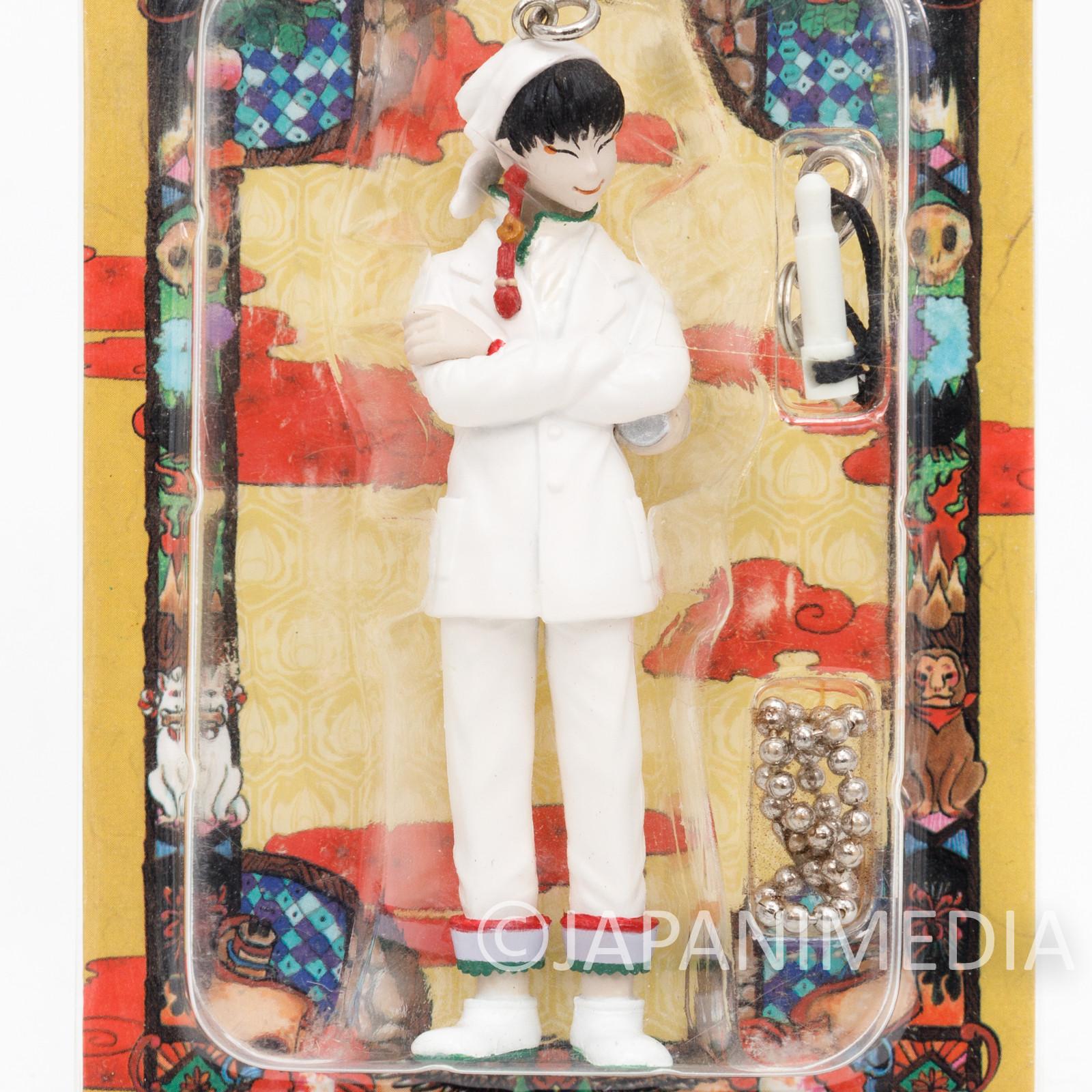 """Hozuki no Reitetsu Hakutaku 3"""" Figure Ballchain Strap Aile Planning JAPAN ANIME"""