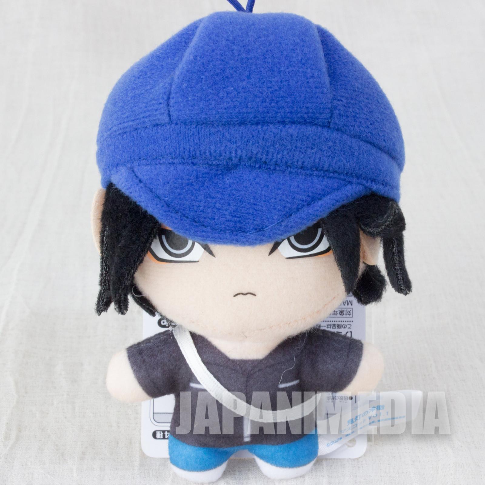 Hozuki no Reitetsu Hozuki Disguise Ver. Plush Doll JAPAN ANIME MANGA