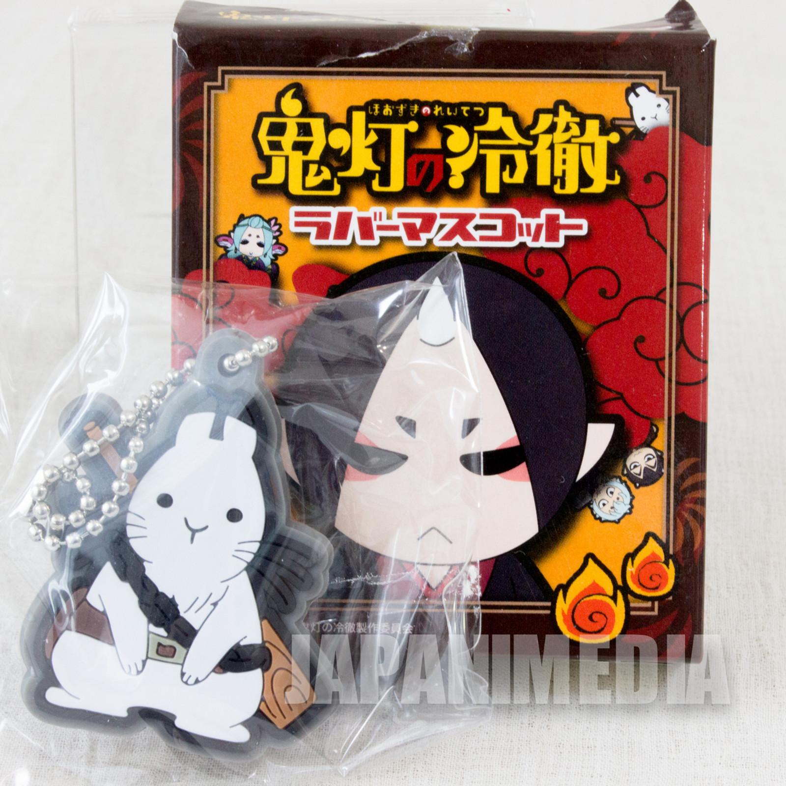 Hozuki no Reitetsu Karashi Rubber Mascot Ballchain JAPAN ANIME MANGA