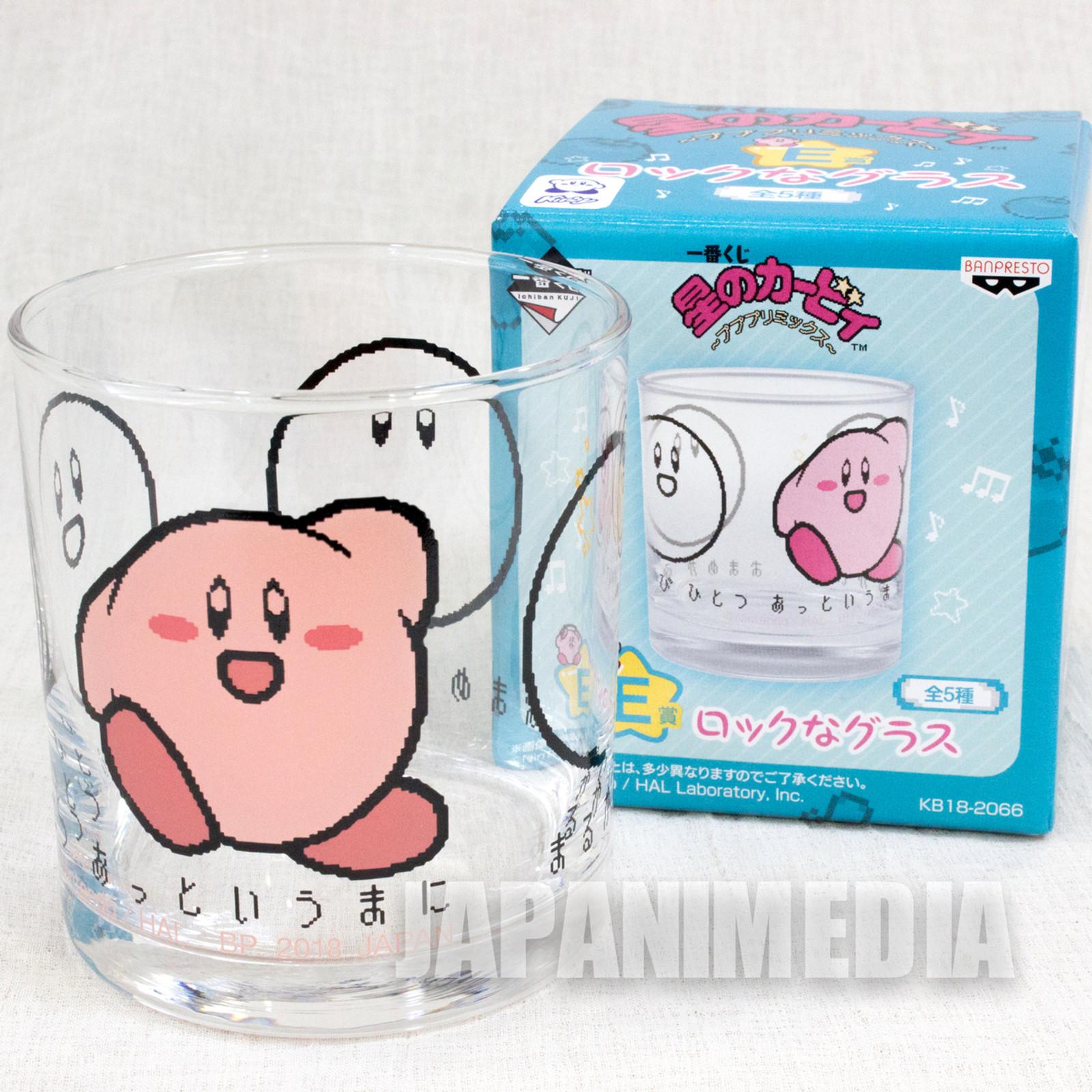Kirby Super Star Rock Glass #2 Banpresto JAPAN GAME NINTNEDO