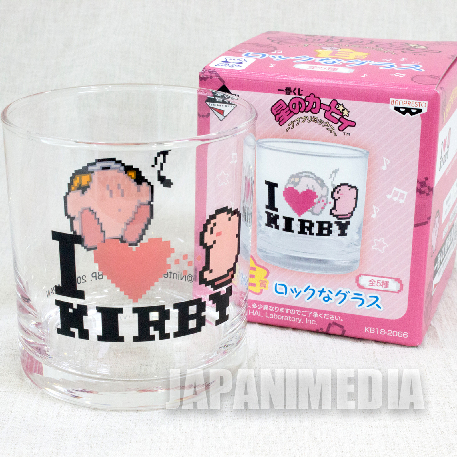 Kirby Super Star Rock Glass #3 Banpresto JAPAN GAME NINTNEDO