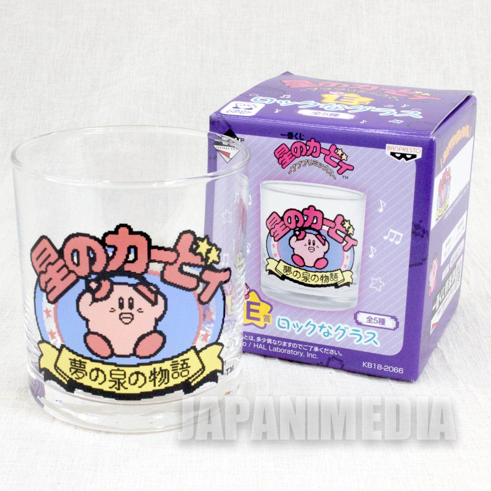 Kirby Super Star Rock Glass #4 Banpresto JAPAN GAME NINTNEDO