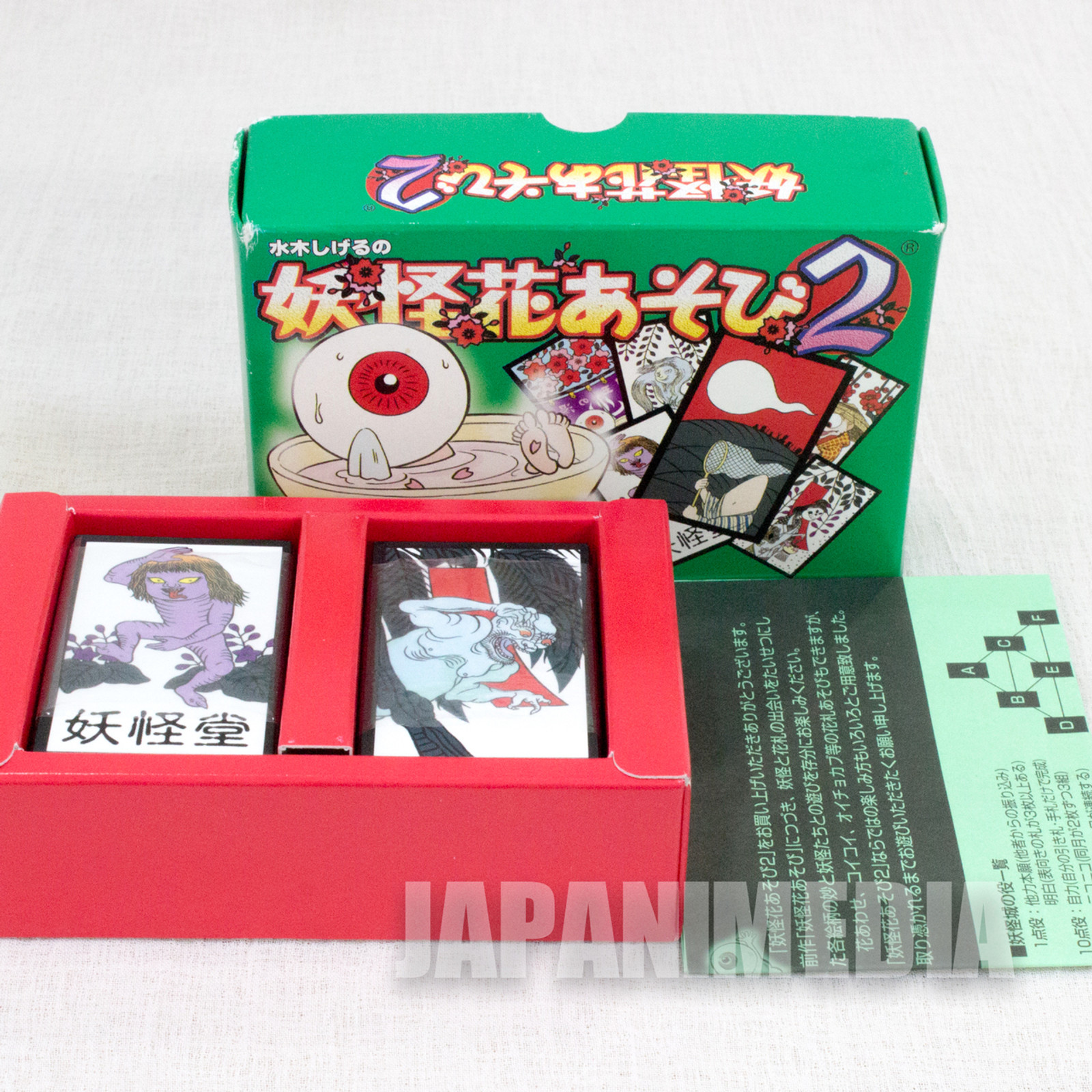 GeGeGe no Kitaro Hanafuda 2 Japanese Card Game 48pc JAPAN ANIME MANGA