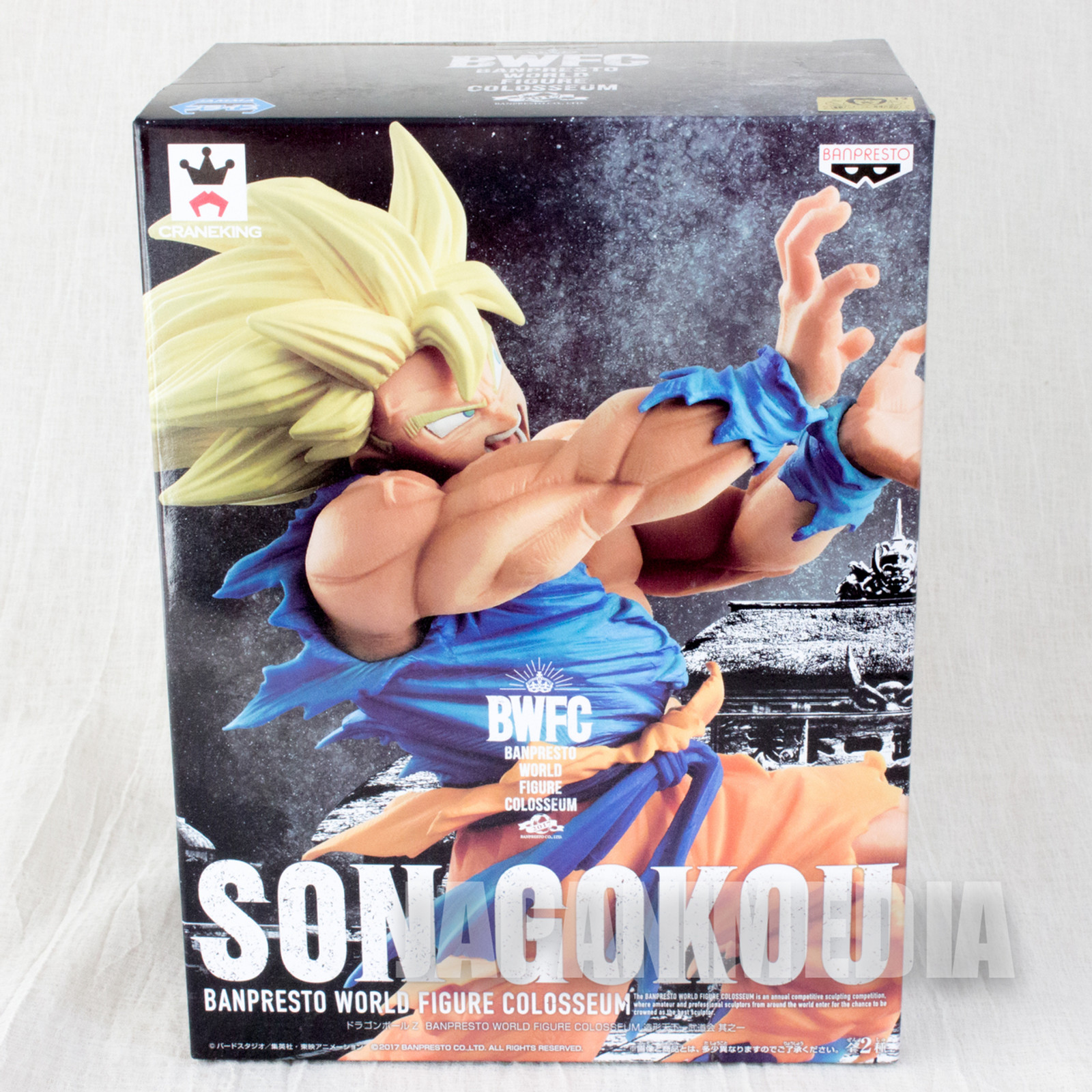 Japan NEW BANPRESTO WORLD FIGURE COLOSSEUM 其之一 Freeza Second form Nomal Ver