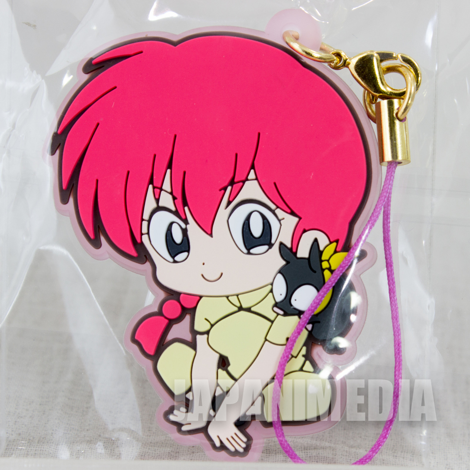 Ranma 1/2 Saotome Ranma Rubber Mascot Key Chain JAPAN ANIME RUMIKO TAKAHASHI