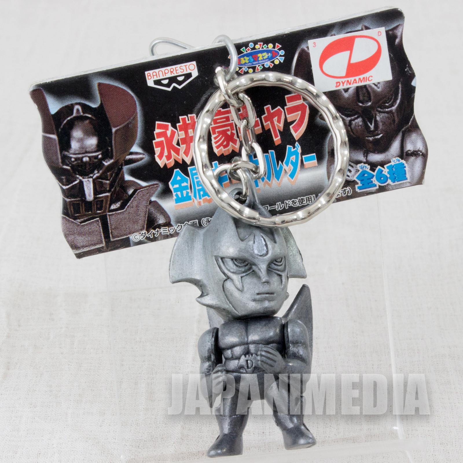Devilman Metal Figure Key Chain Banpresto Go Nagai JAPAN ANIME MANGA