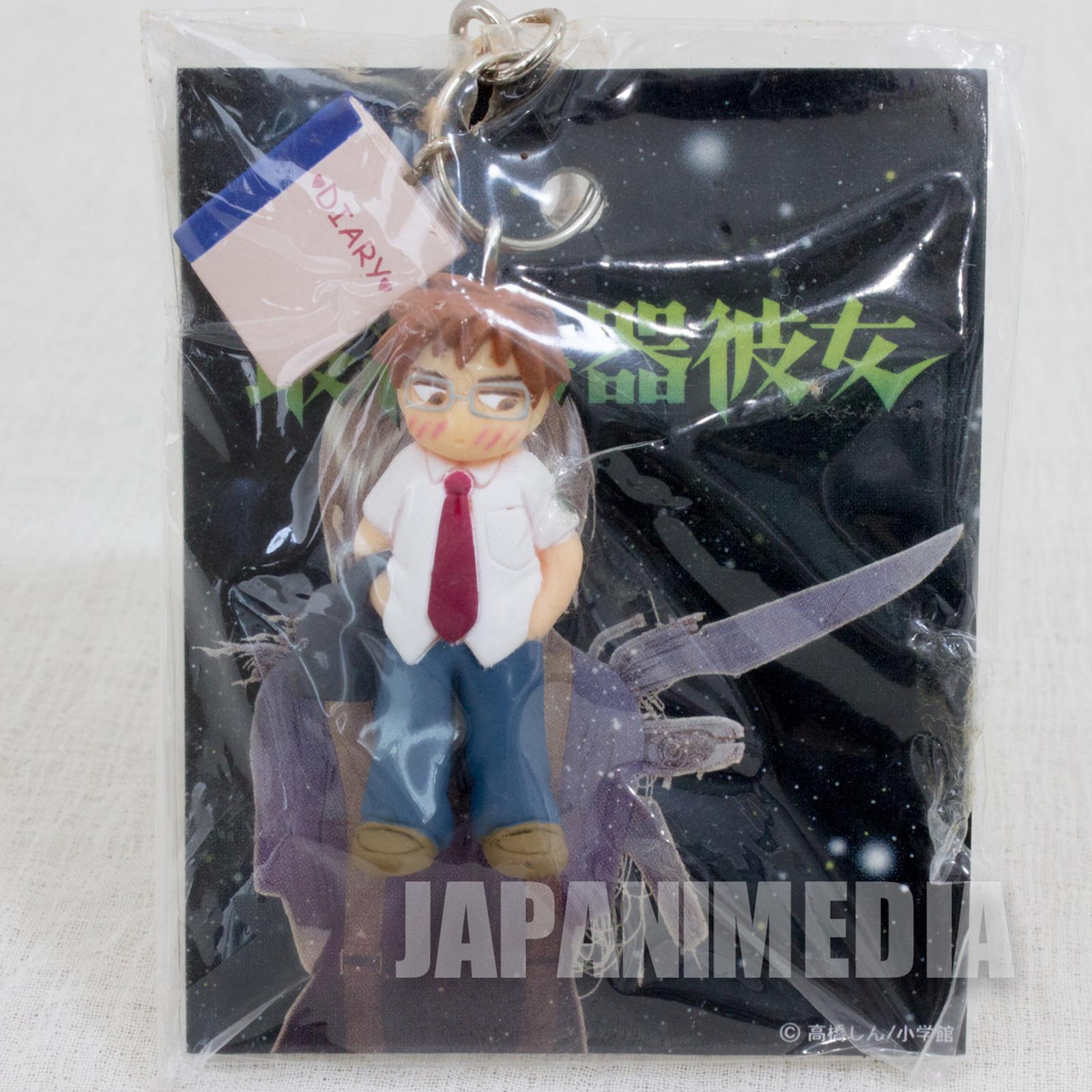 Saikano Saisyu Heiki Kanojo Shuji Figure Key Chain JAPAN ANIME MANGA