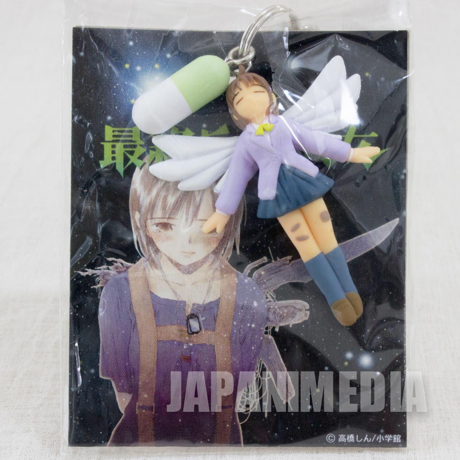 Saikano Saisyu Heiki Kanojo Chise #3 Figure Key Chain JAPAN ANIME MANGA