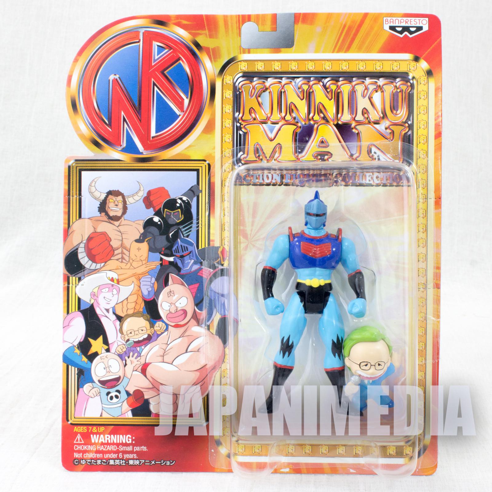 Kinnikuman Robin Mask Action Figure Collection Ultimate Muscle JAPAN ANIME