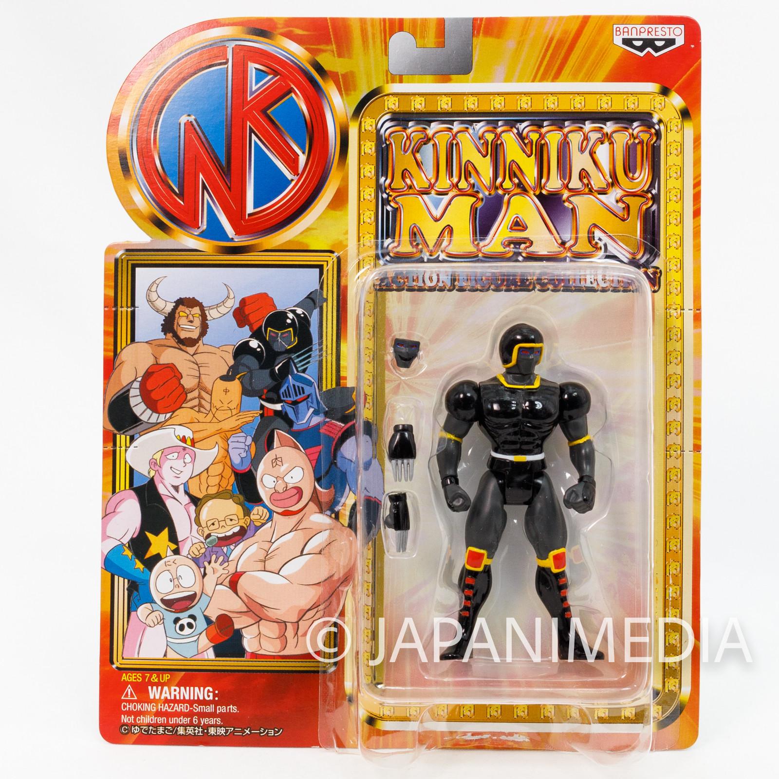 Kinnikuman Warsman Action Figure Collection Ultimate Muscle JAPAN ANIME