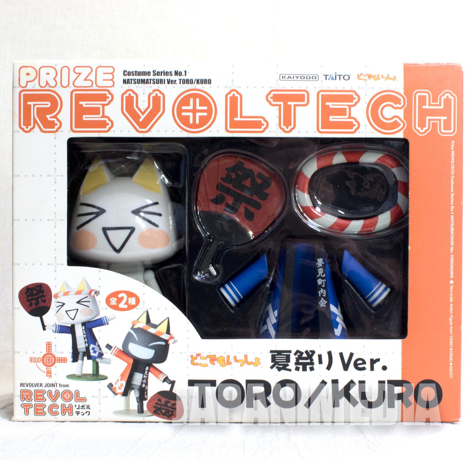 Sony Cat Toro Revoltech Summer Festival Ver Figure Doko Demo Issyo TORO Taito JAPAN ANIME