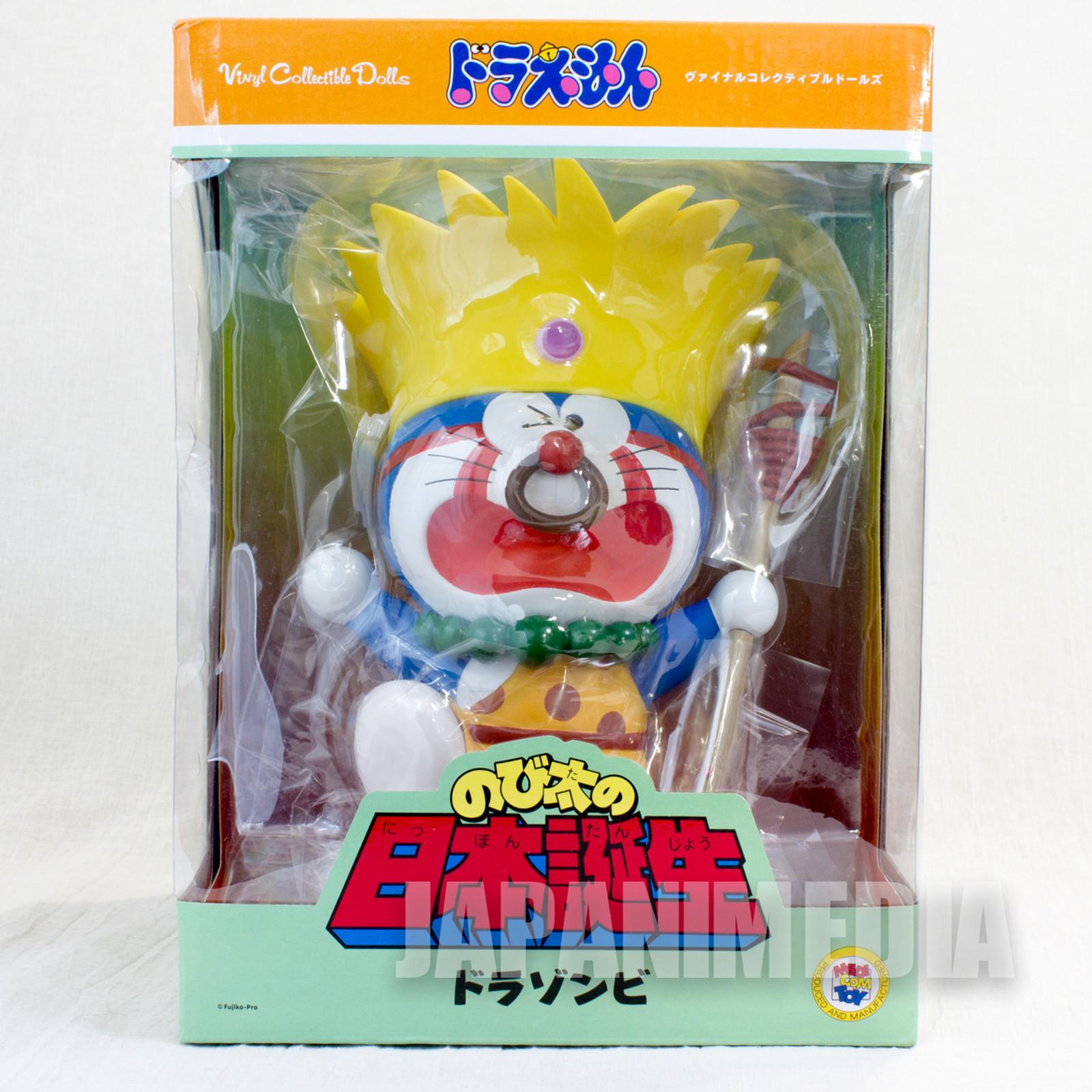 Doraemon Nobita's Birth of Japan Dorazombie Figure Medicom Toy FUJIKO FUJIO