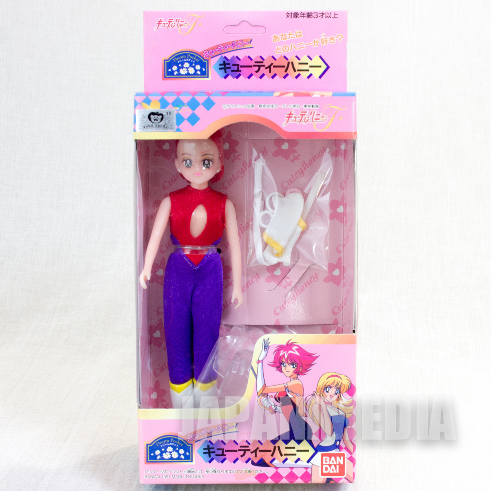 Cutie Honey Doll Figure Normal ver. Dream Pocket BANDAI JAPAN ANIME MANGA