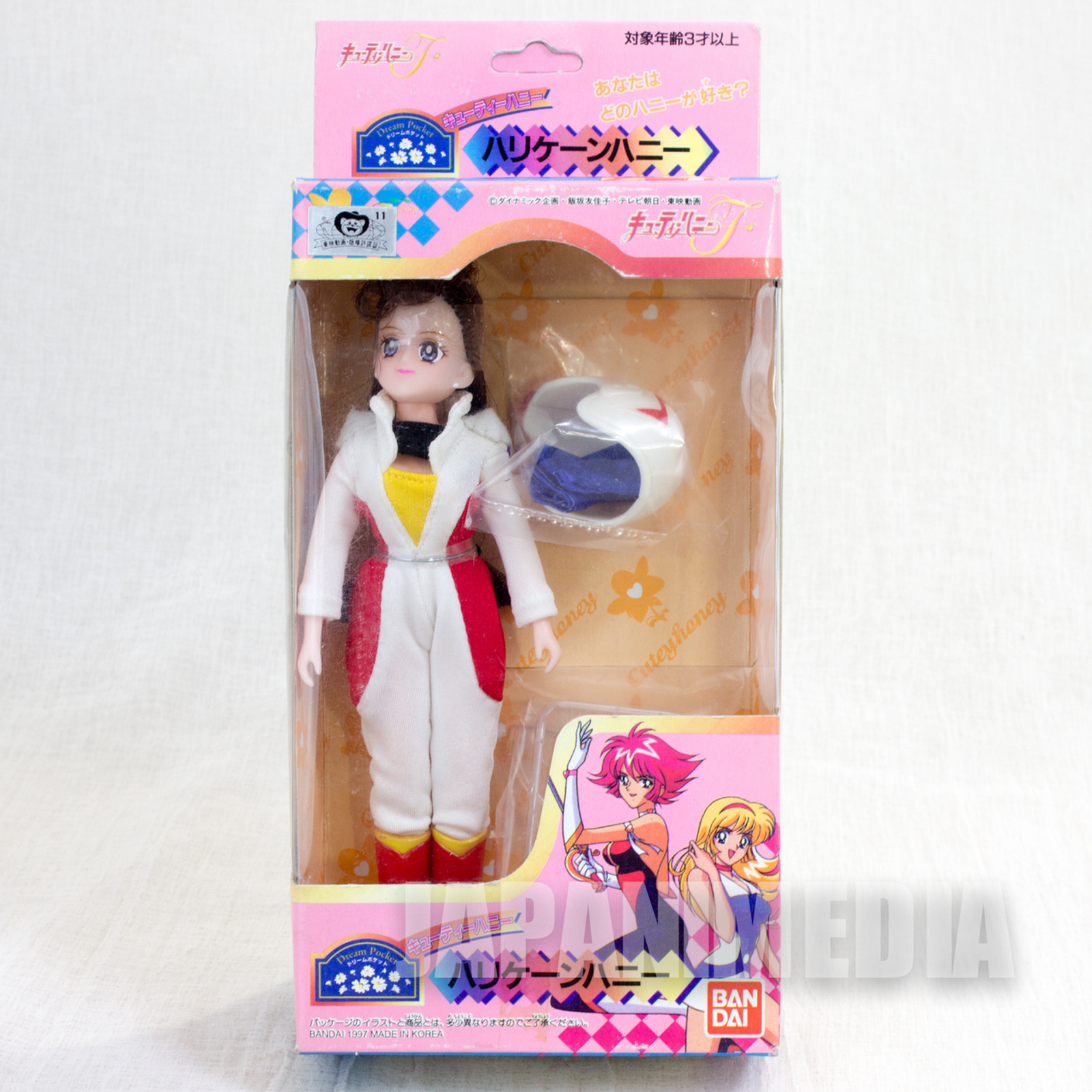 Cutie Honey Doll Figure Hurricane ver. Dream Pocket BANDAI JAPAN ANIME MANGA
