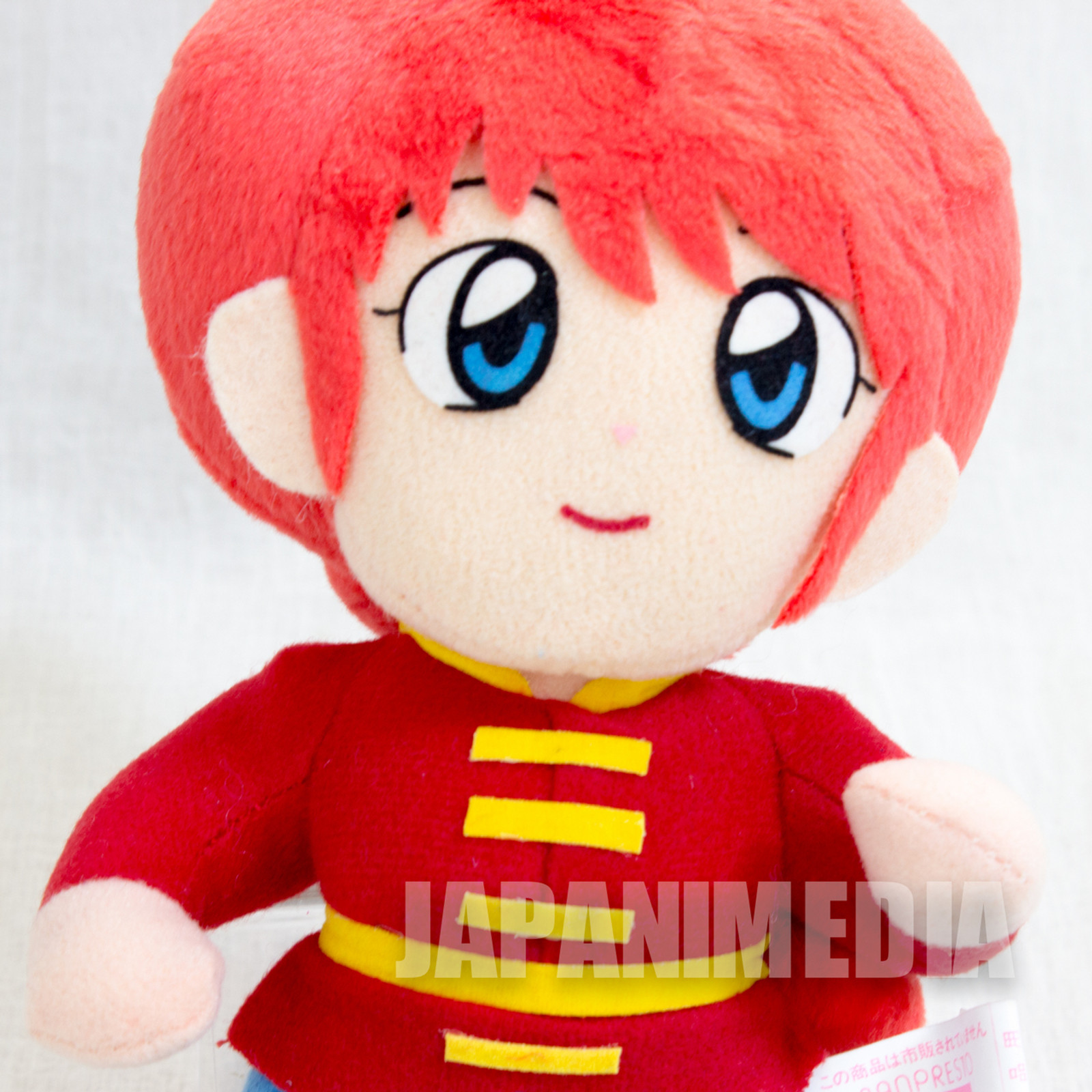 Ranma 1/2 Saotome Ranma Female Plush Doll JAPAN ANIME RUMIKO TAKAHASHI