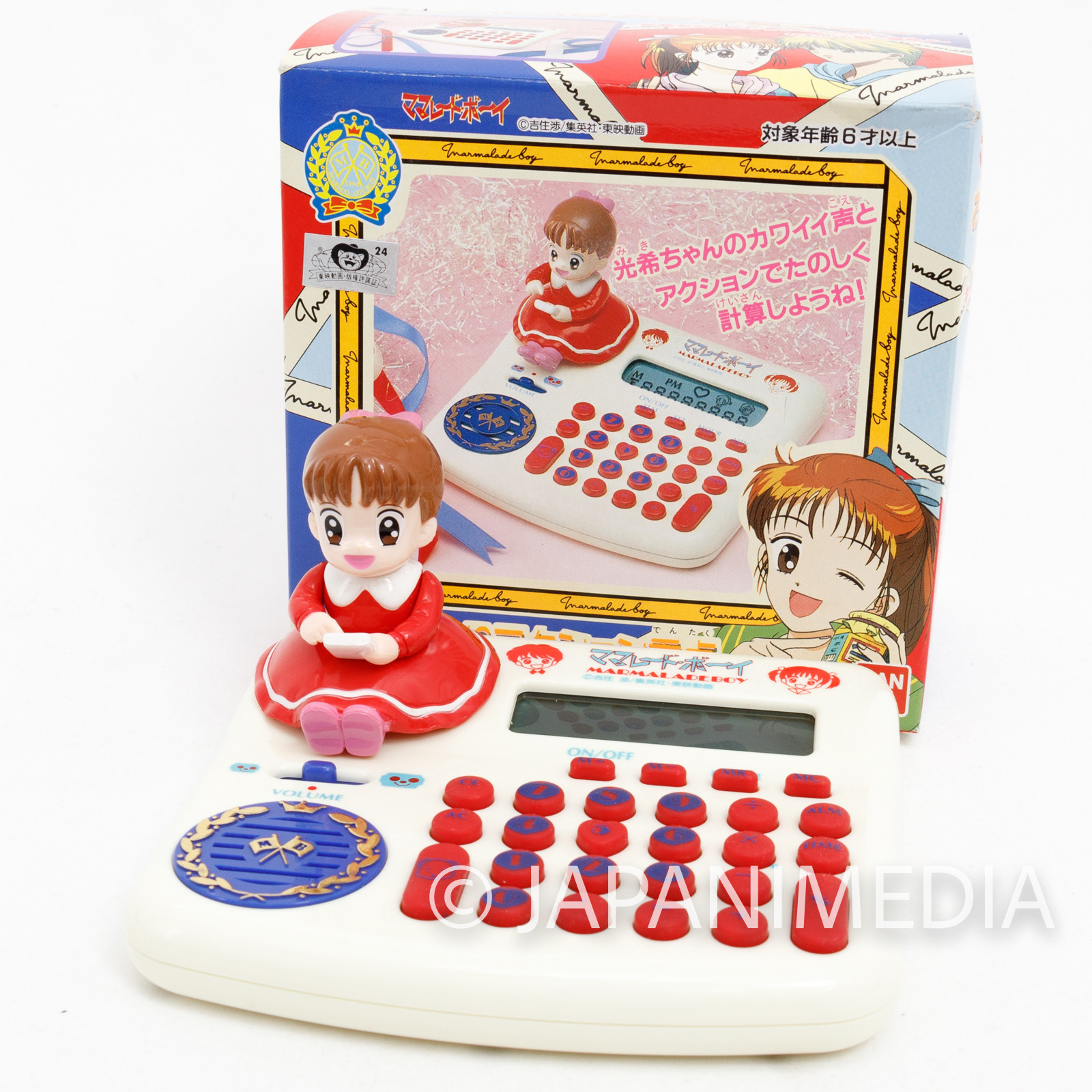 Retro RARE! Marmalade Boy Talking & Action Calculator BANDAI JAPAN ANIME
