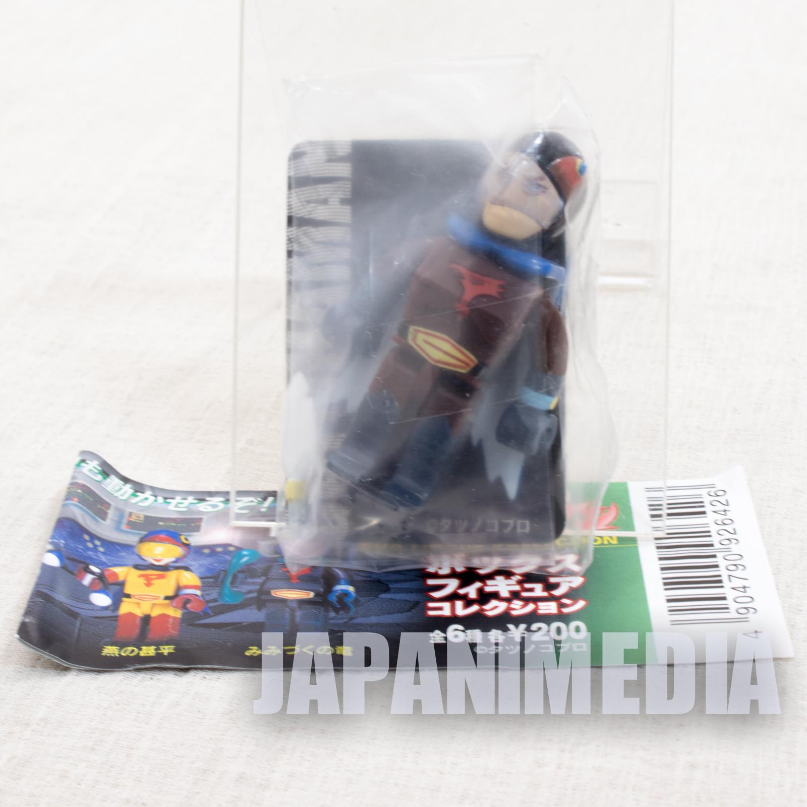 Gatchaman Joe the Condor G-2 Box Figure Collection Yujin JAPAN ANIME MANGA